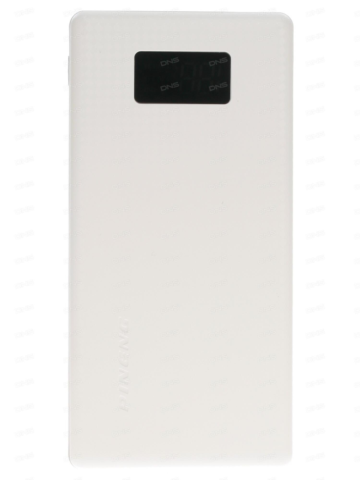 Аккумулятор Pineng PN-963 10000mAh White