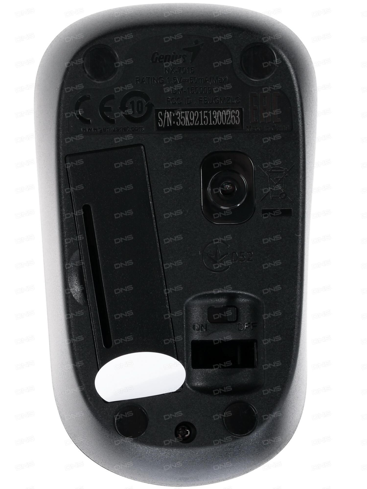 Мышь Genius NX-7010  беспроводная 2,4ГГц 1200dpi WH+Red