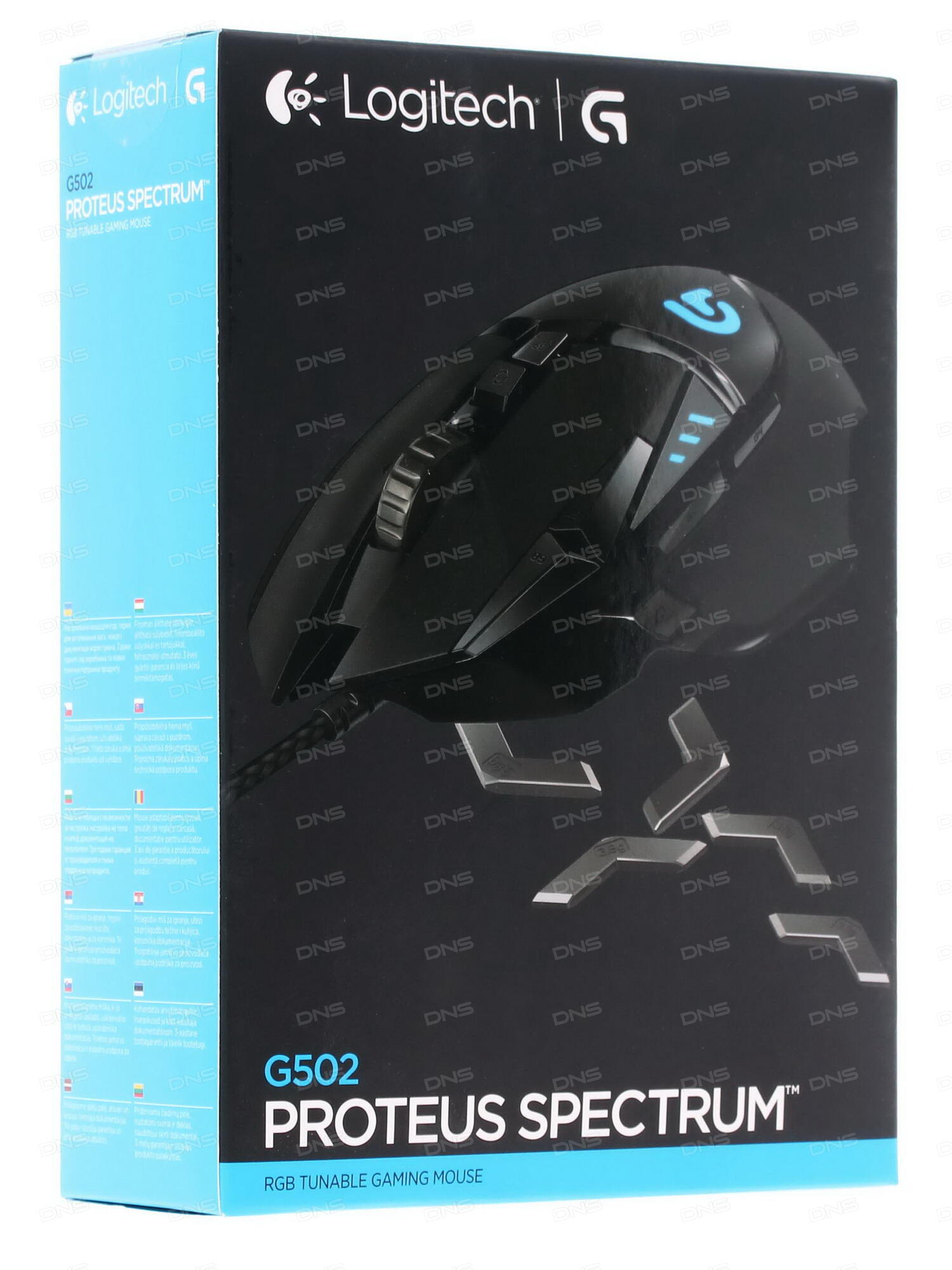 logitech g502 proteus spectrum. Black Bedroom Furniture Sets. Home Design Ideas