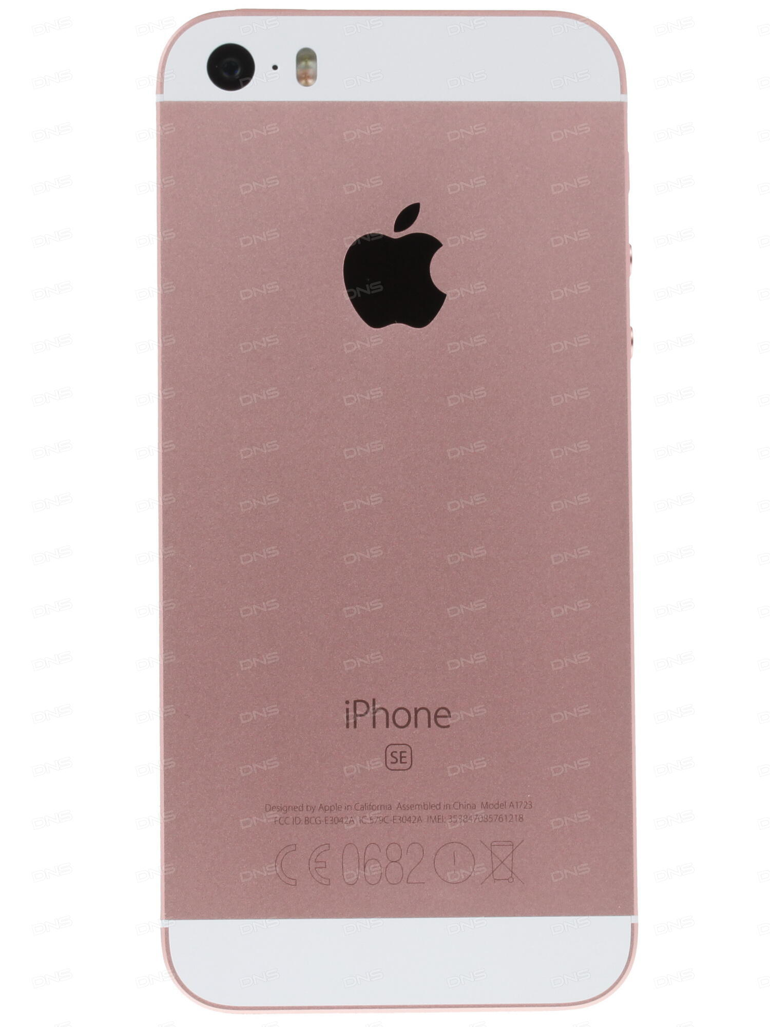 4 apple iphone se 32 dns. Black Bedroom Furniture Sets. Home Design Ideas