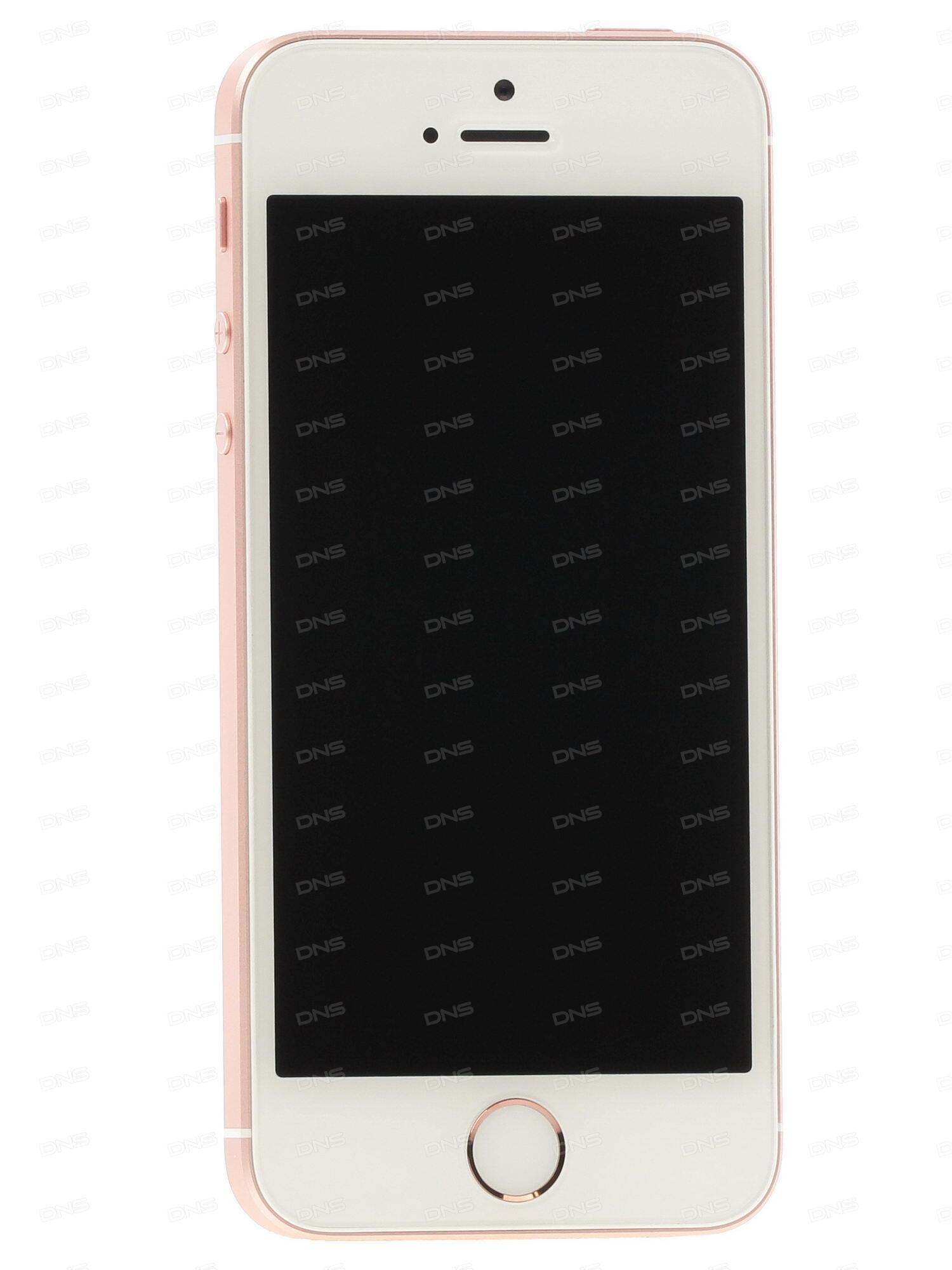 4 apple iphone se 64. Black Bedroom Furniture Sets. Home Design Ideas