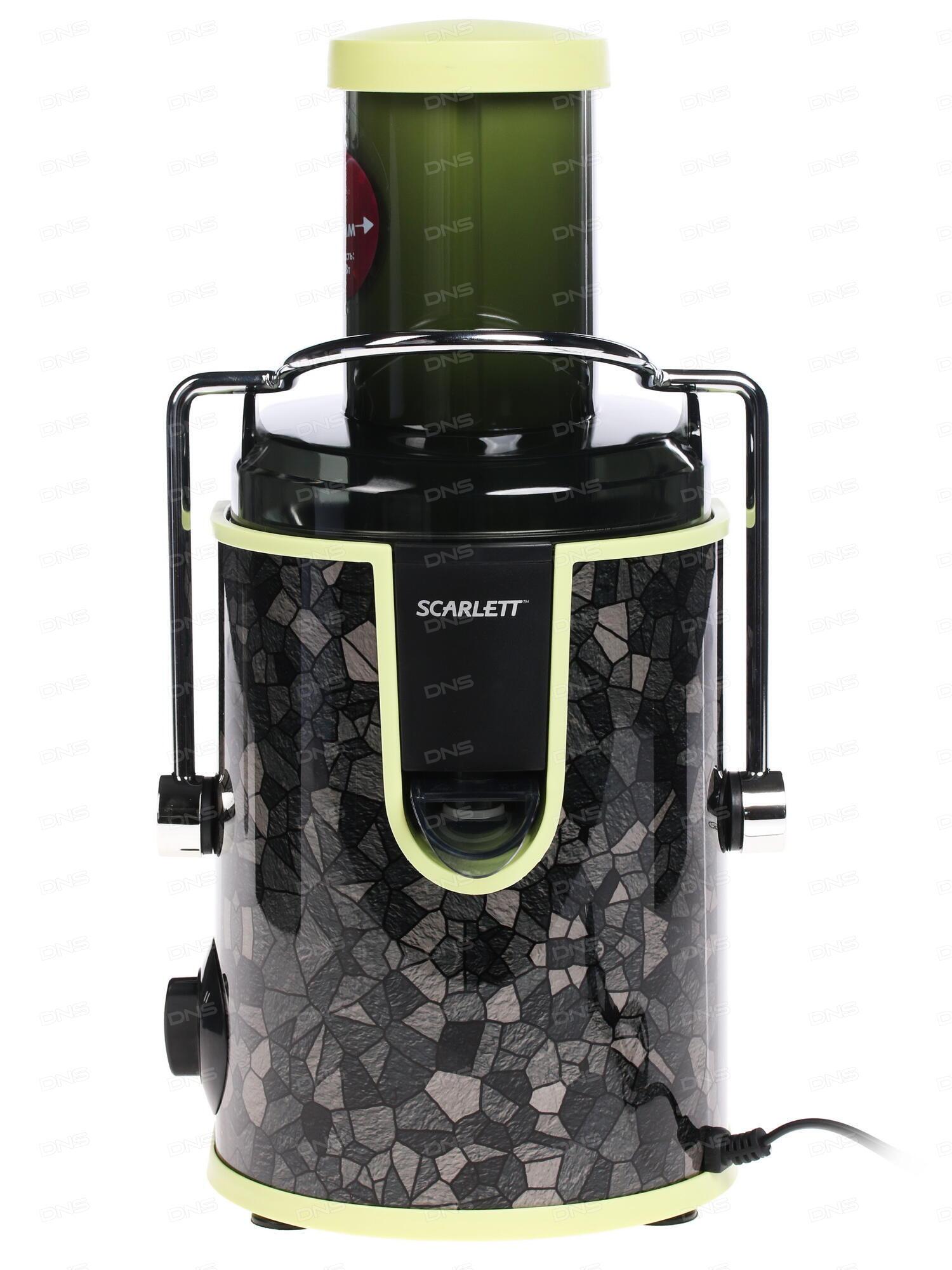 Соковыжималка Scarlett IS-JE52S01