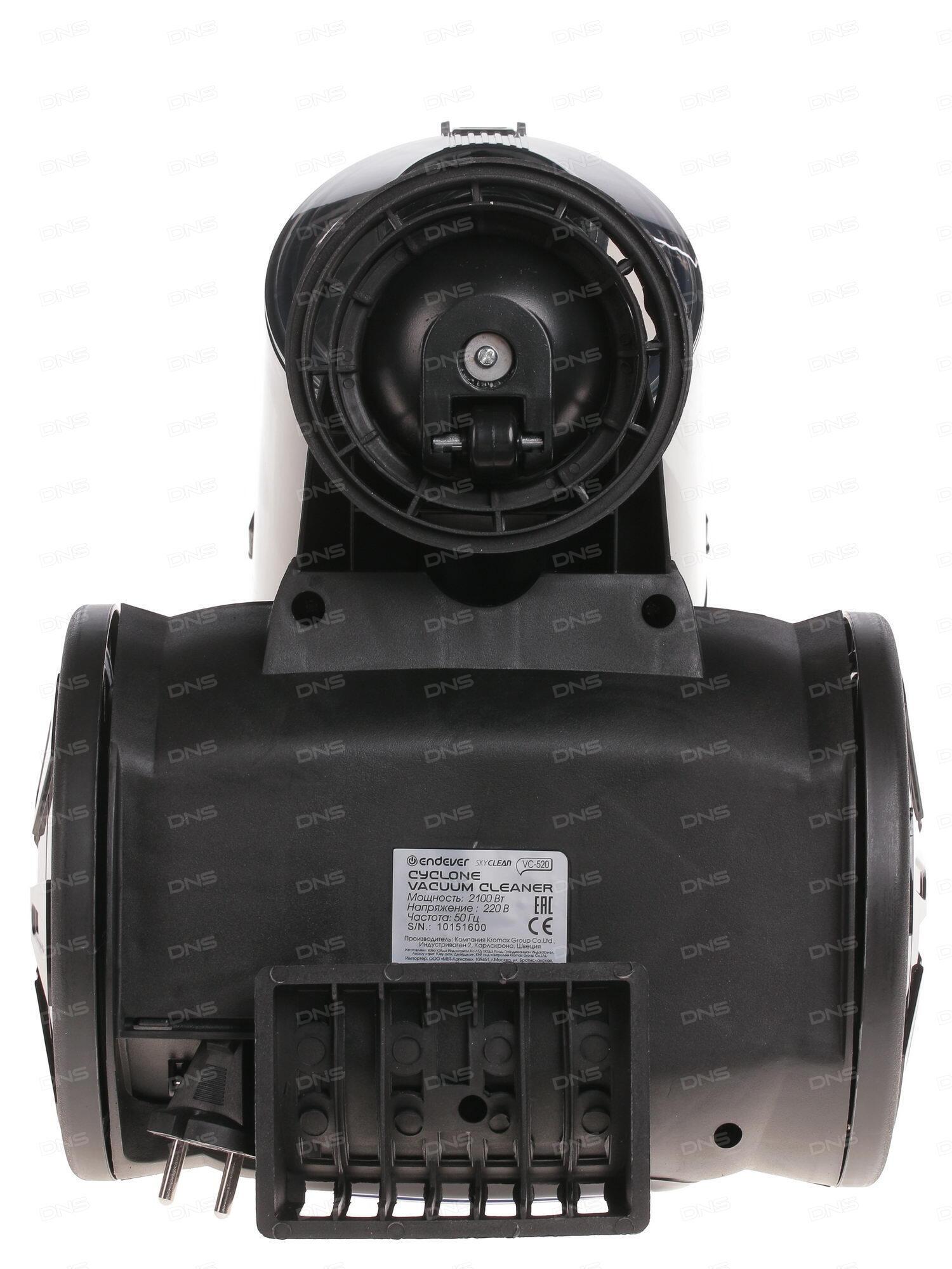 Пылесос Endever VC-520