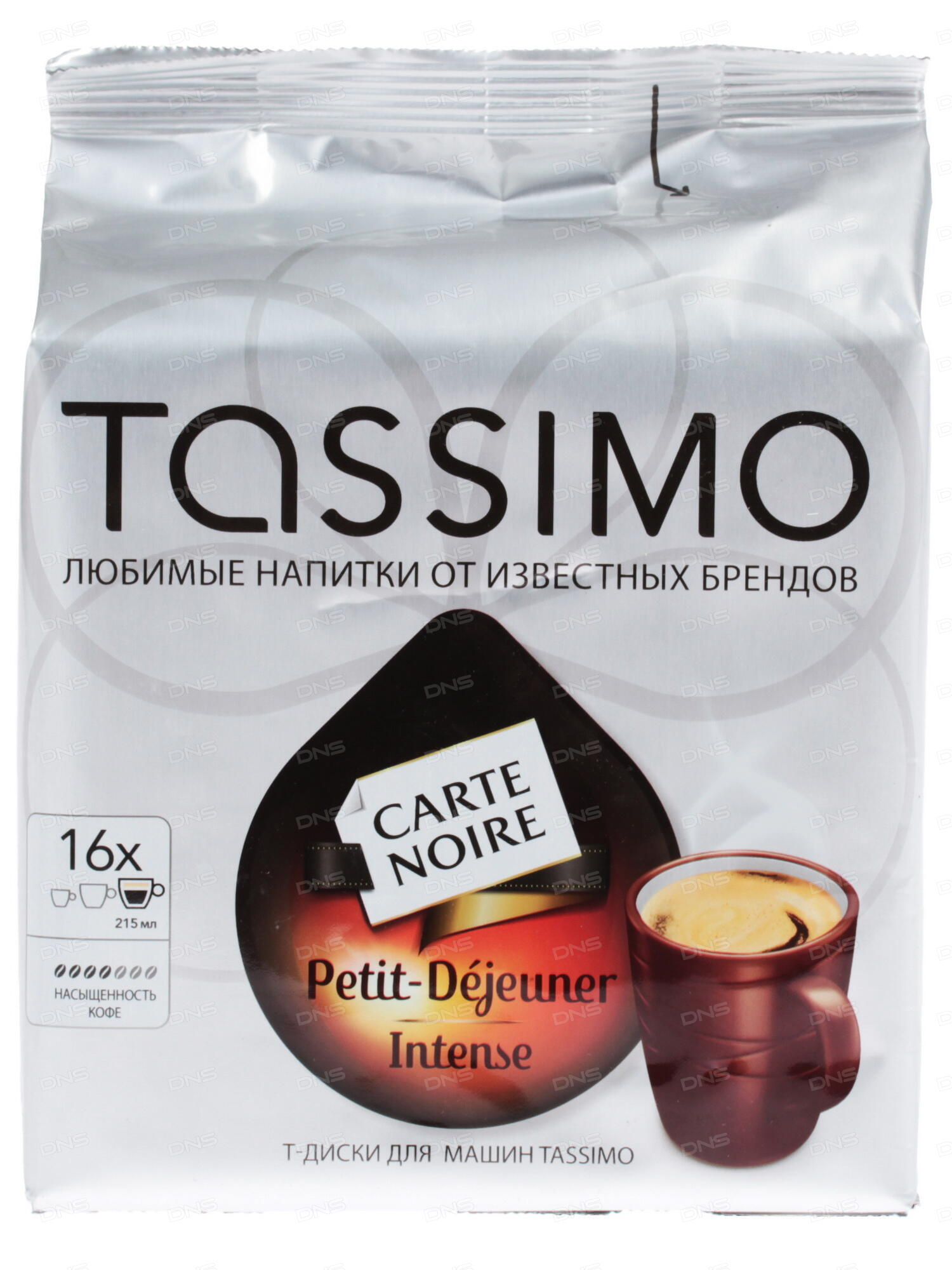 Капсулы Tassimo Carte Noire Cafe Long Delicat