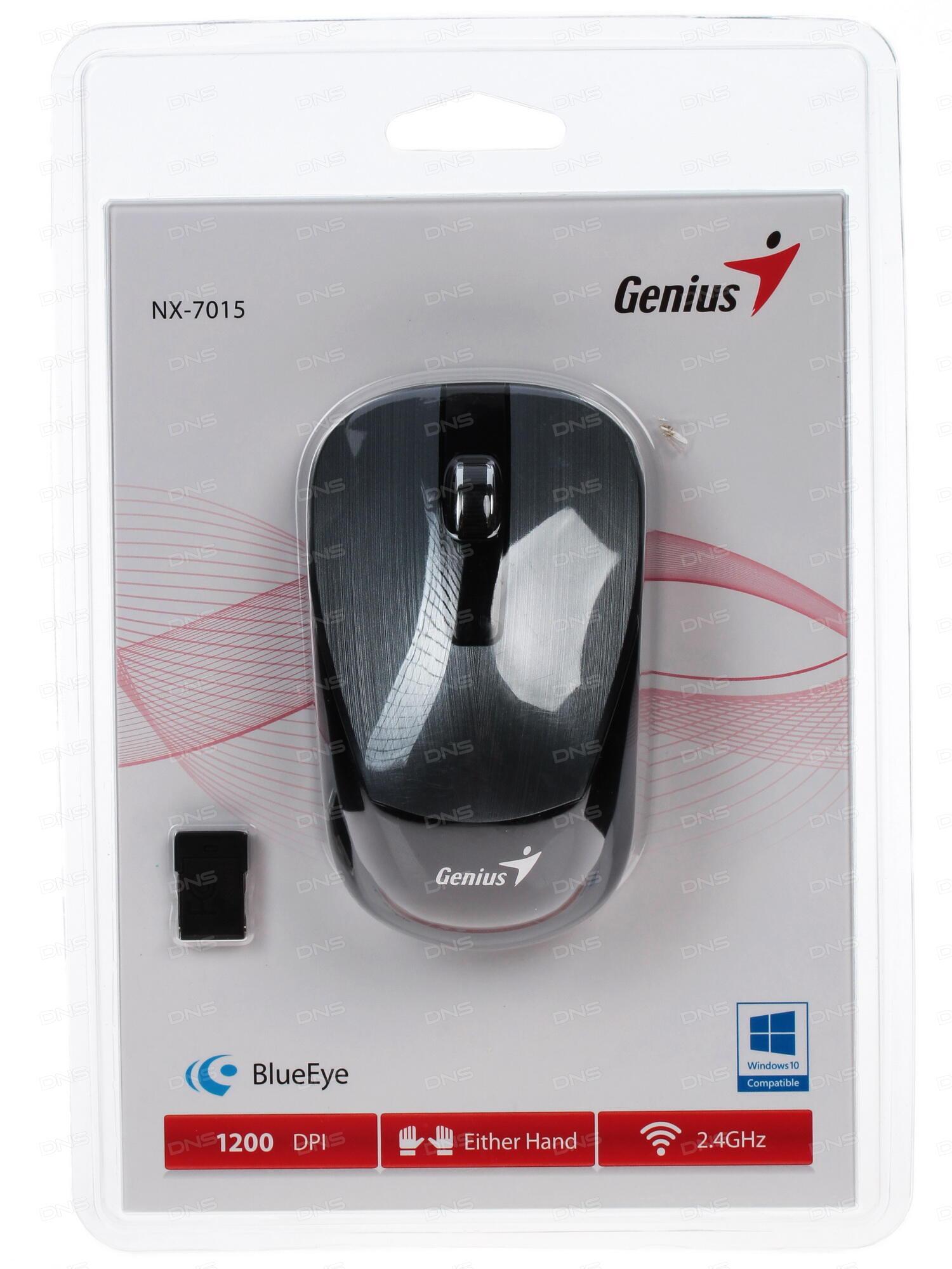 Мышь Genius NX-7010  беспроводная 2,4ГГц 1200dpi WH+Blue