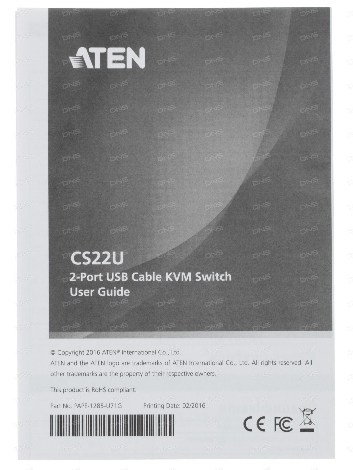 Переключатель KVM ATEN CS62U-A7