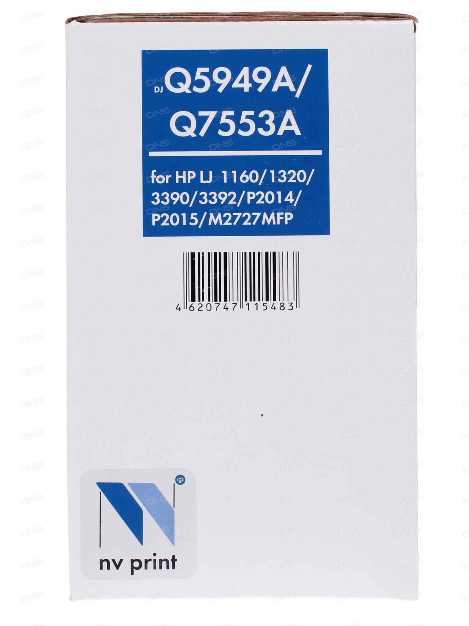 Картридж NV Print 42127406 Magenta для Oki C5100/5200/5300/5400 5000k