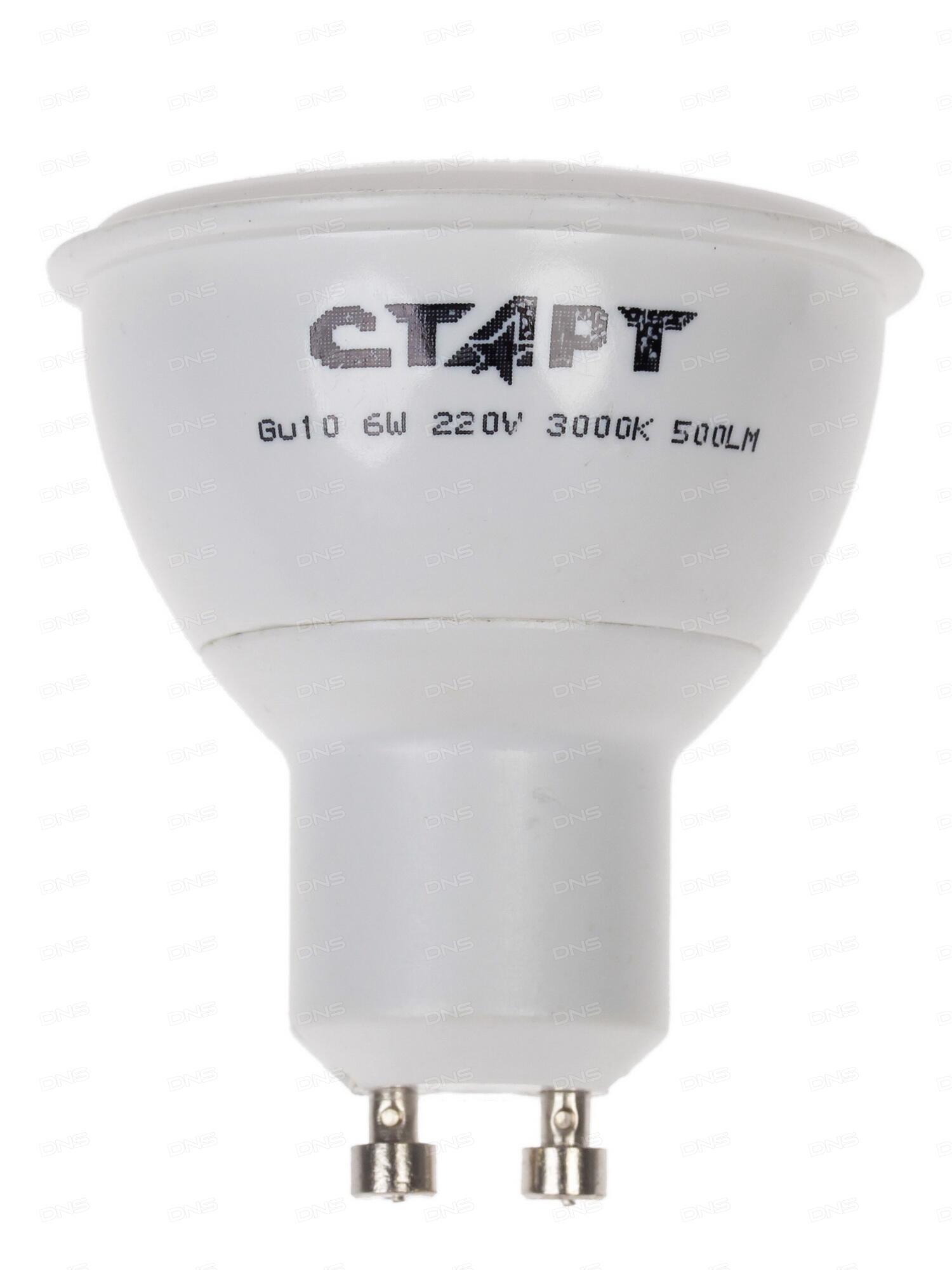 Светодиодная лампа старт схема фото 296
