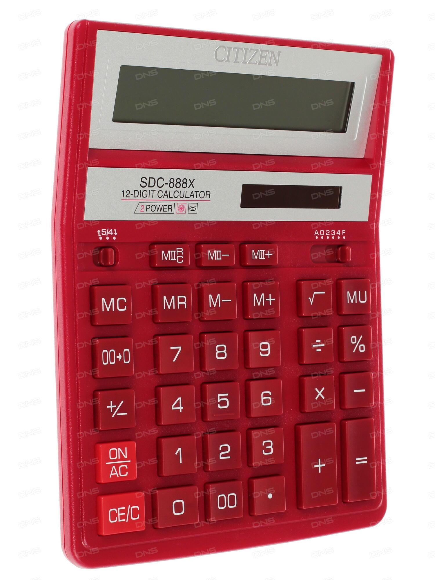 Калькулятор кредита 12