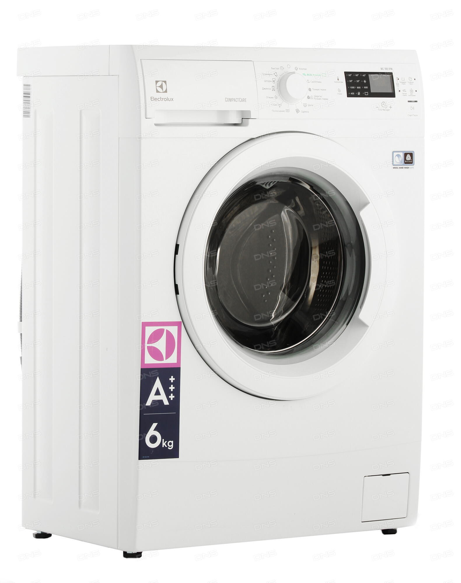 Ремонт стиральных машин электролюкс Шелепихинская набережная ремонт стиральных машин АЕГ Скорняжный переулок