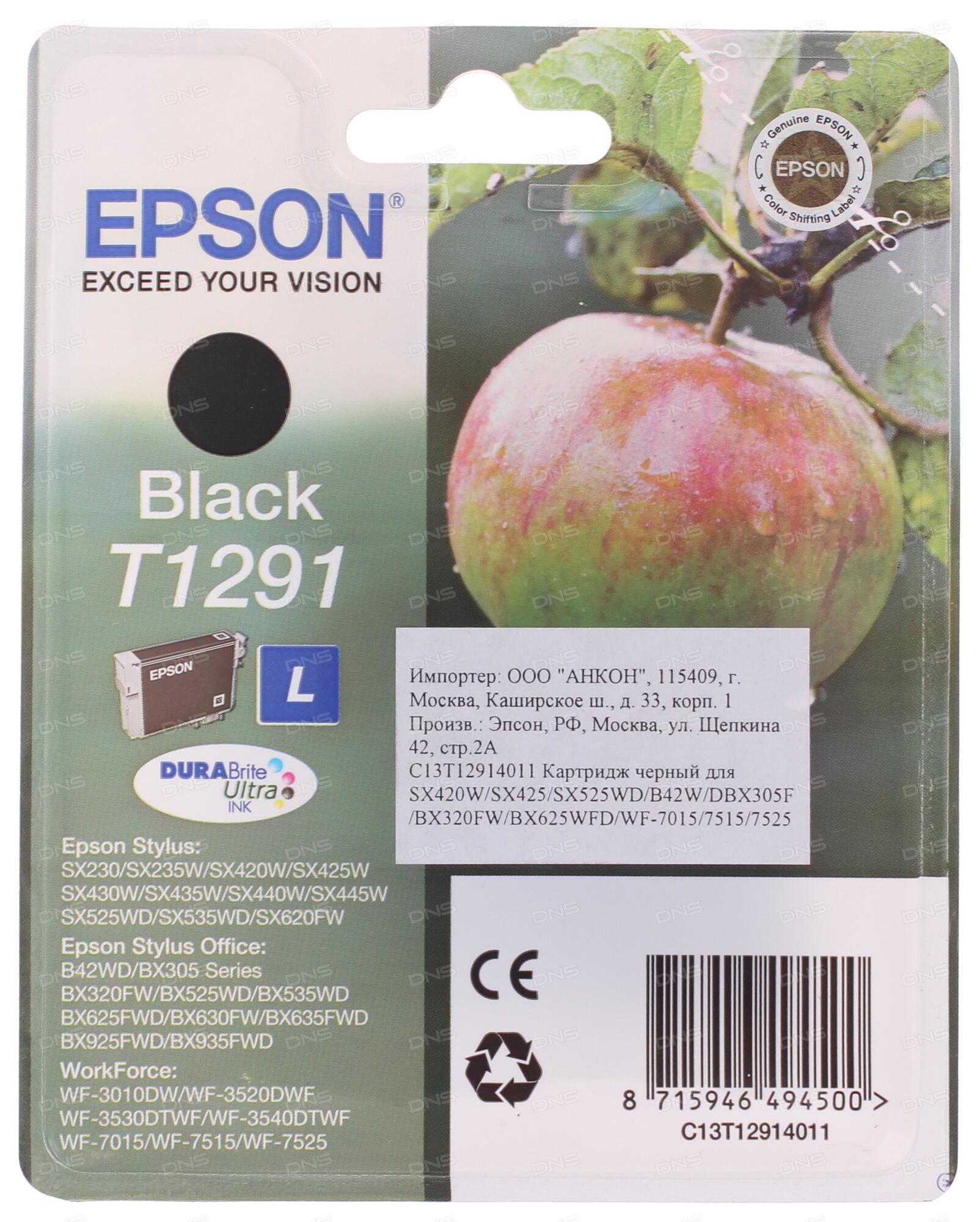 epson t1291 l c13t12914011. Black Bedroom Furniture Sets. Home Design Ideas