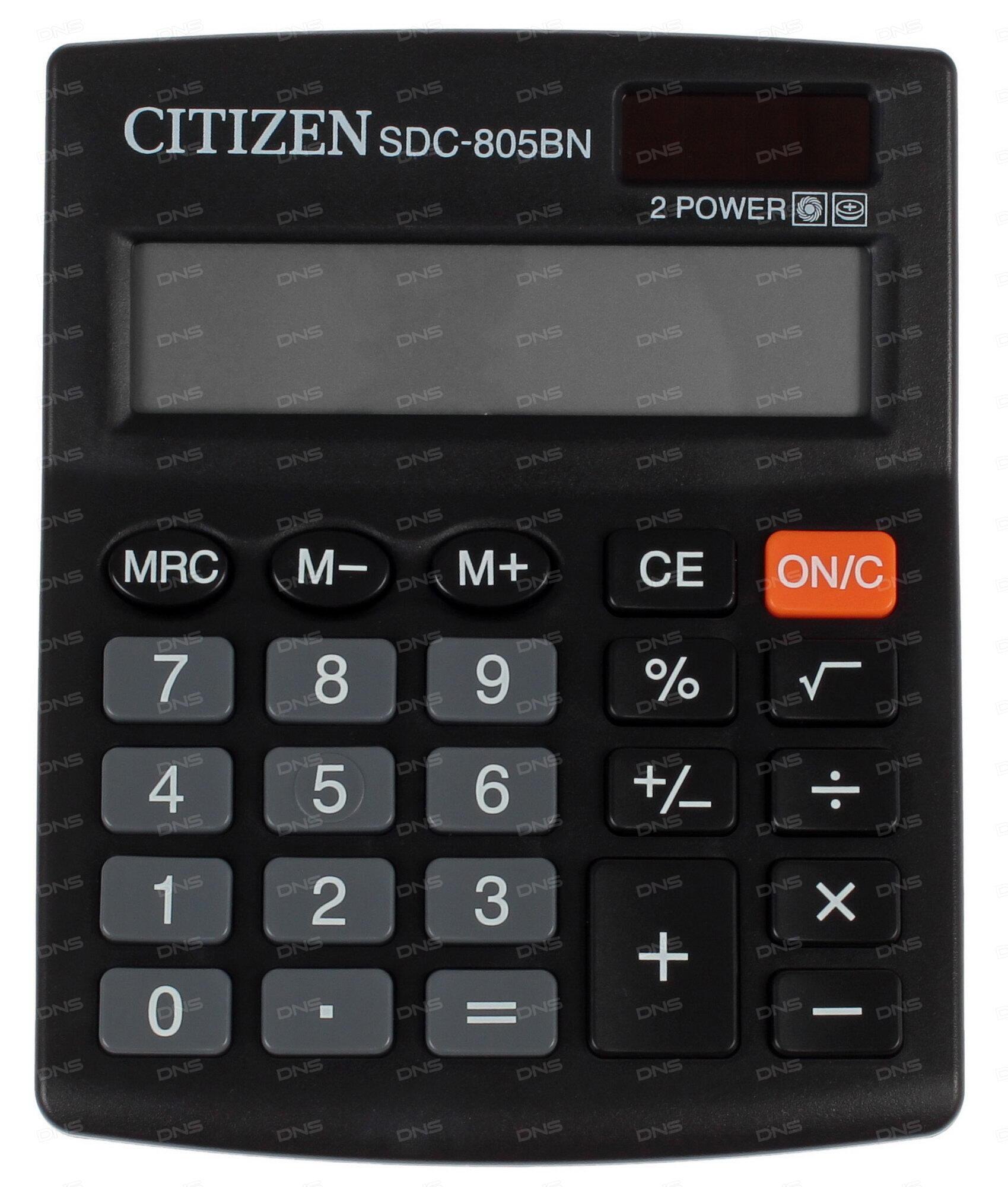 Калькулятор Casio DX-12B 12-разрядный коричневый/черный
