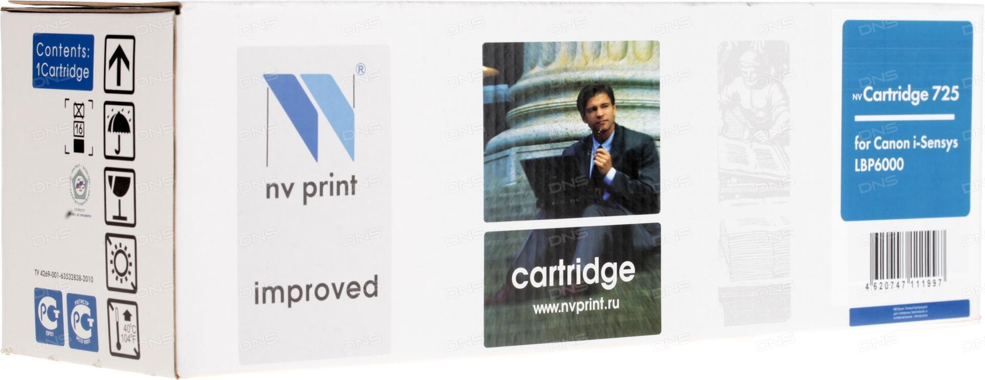 Картридж NV Print CLT-M407S Magenta для Samsung CLP-320/325/320N/325W/CLX-3185/N/FN/FW
