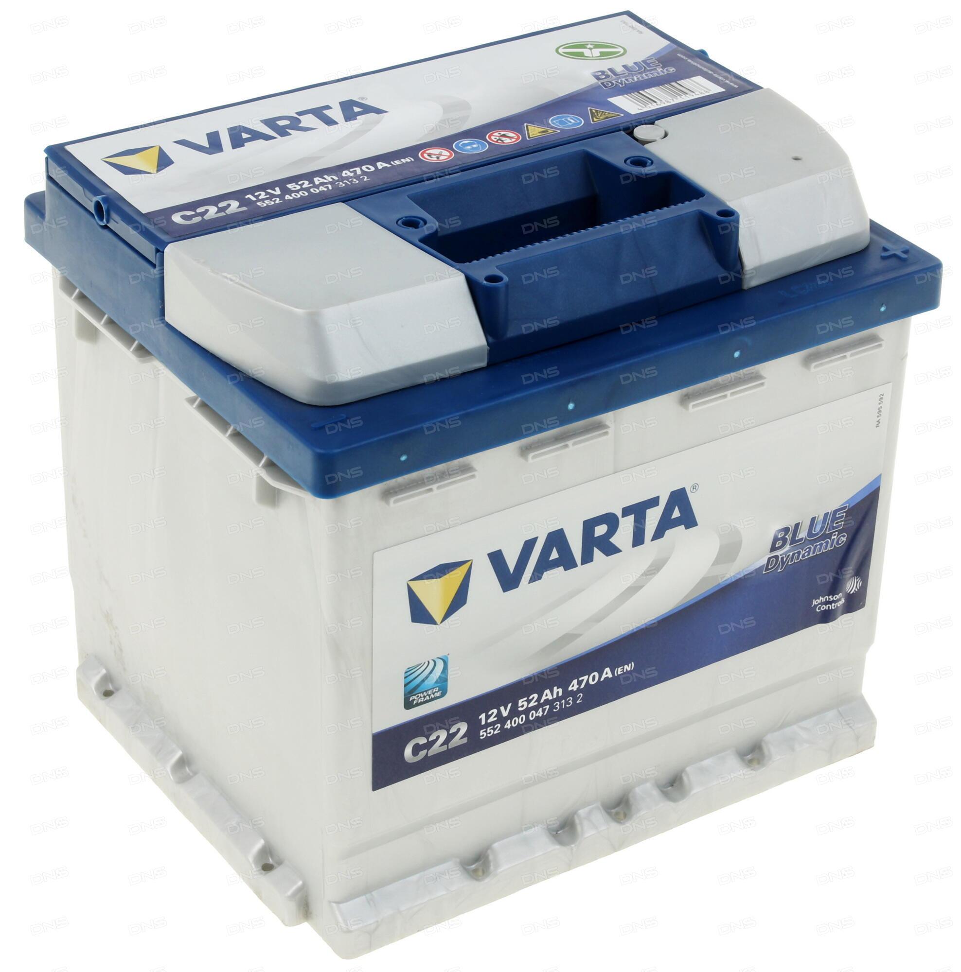 Аккумулятор AAA - Varta 800mAh BL2 Ready2Use LongLife (2 штуки) 56703