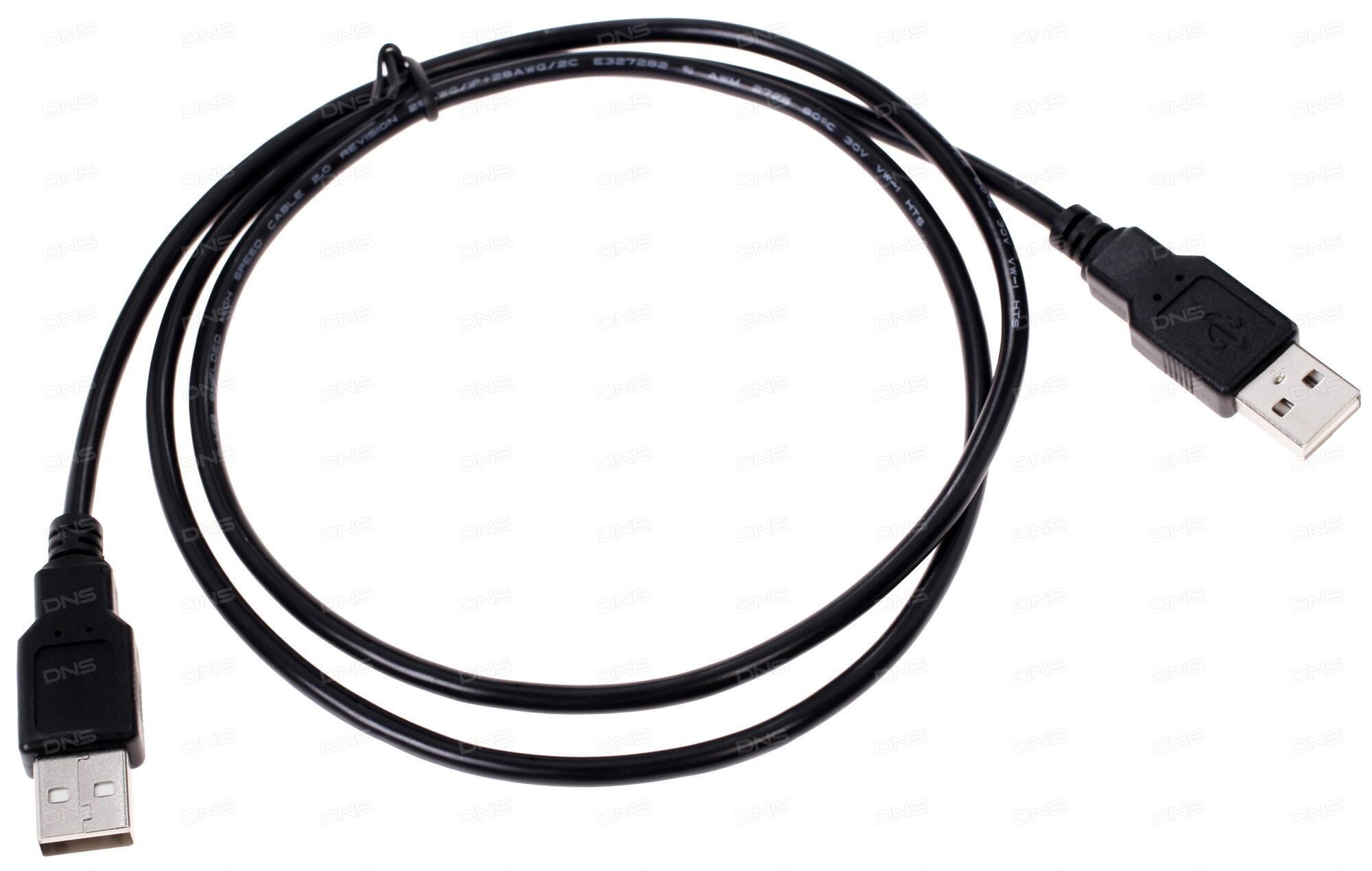Кабель соединительный SVGA (15M/M) 15m 2 фильтра TV-COM (QCG120H-15M)