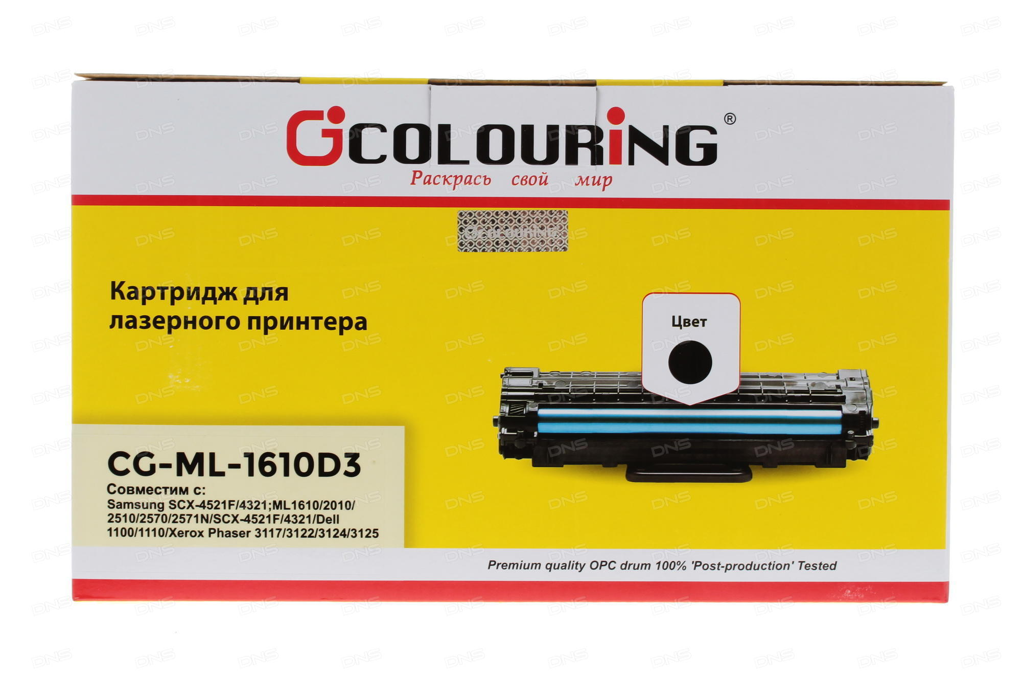 Картридж Colouring CG-CE505X/719 для HP LJ P2050/P2055/P2055D/P2055DN/Canon LBP 6300dn/6650dn/MF5840dn/5880dn/MF5940 6500 копий