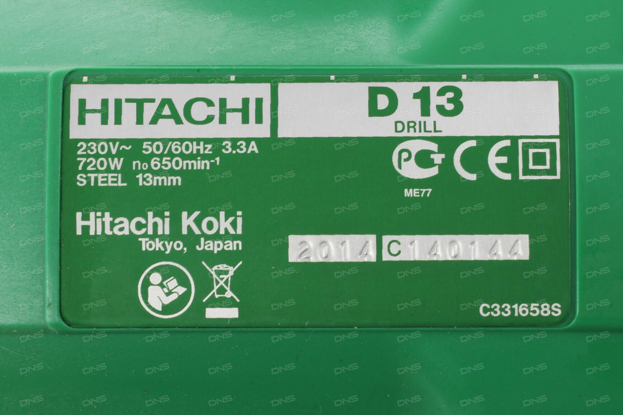 Миксер Hitachi D13