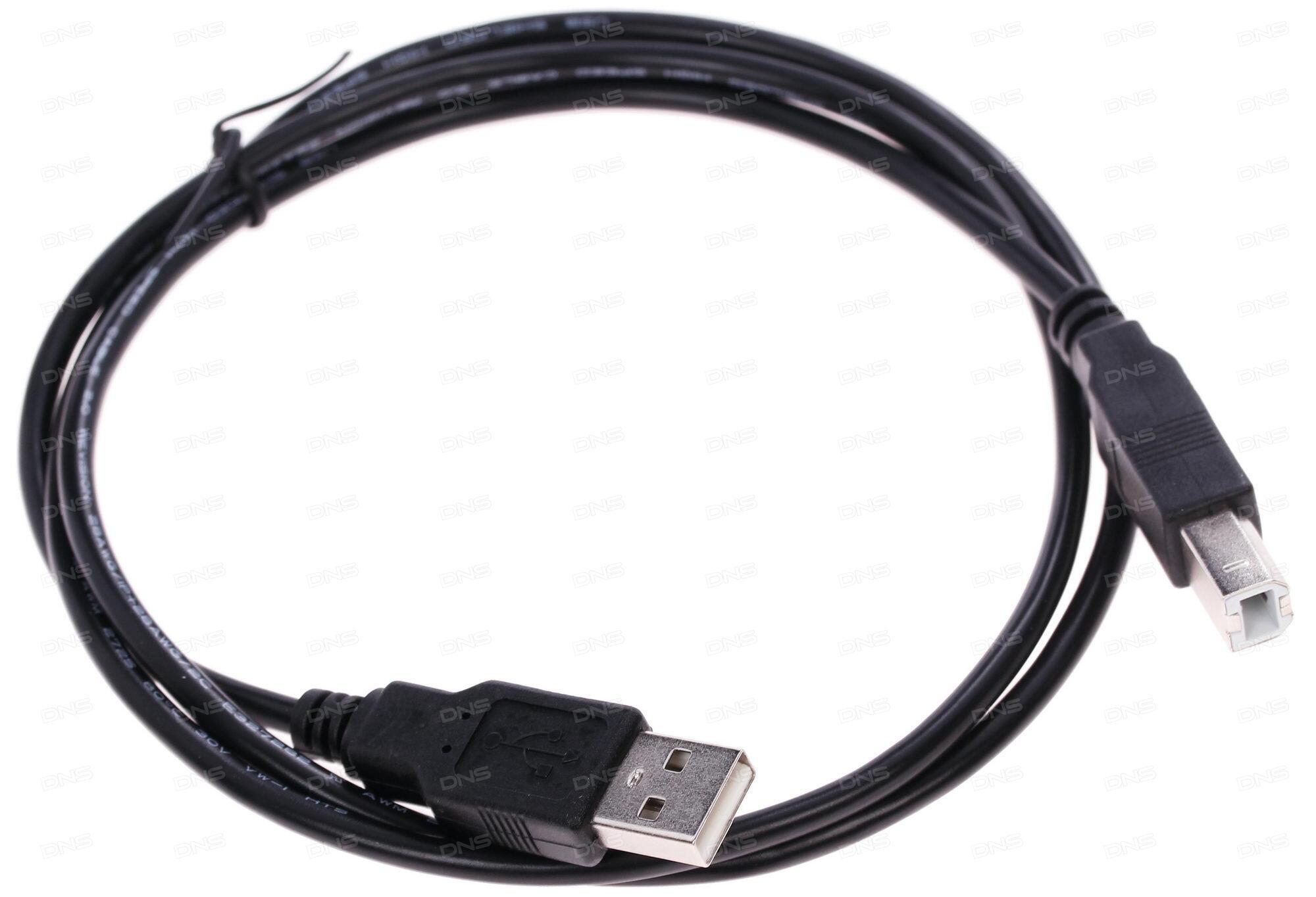 Кабель соединительный 1.0м Belkin 3.5 Jack (m) - 3.5 Jack (m) белый AV10159YW1M-APL