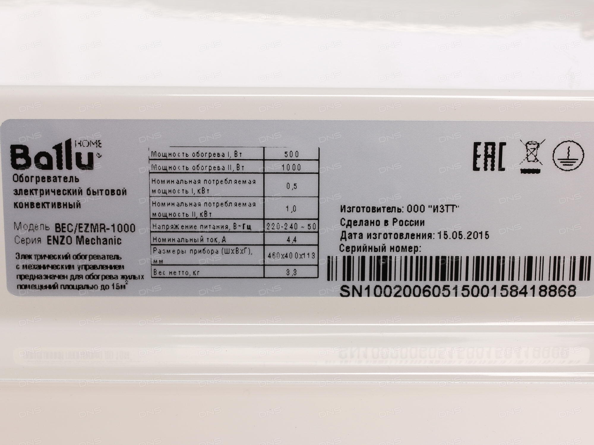 Конвектор Electrolux ECH/T-1000 M 1000 Вт белый