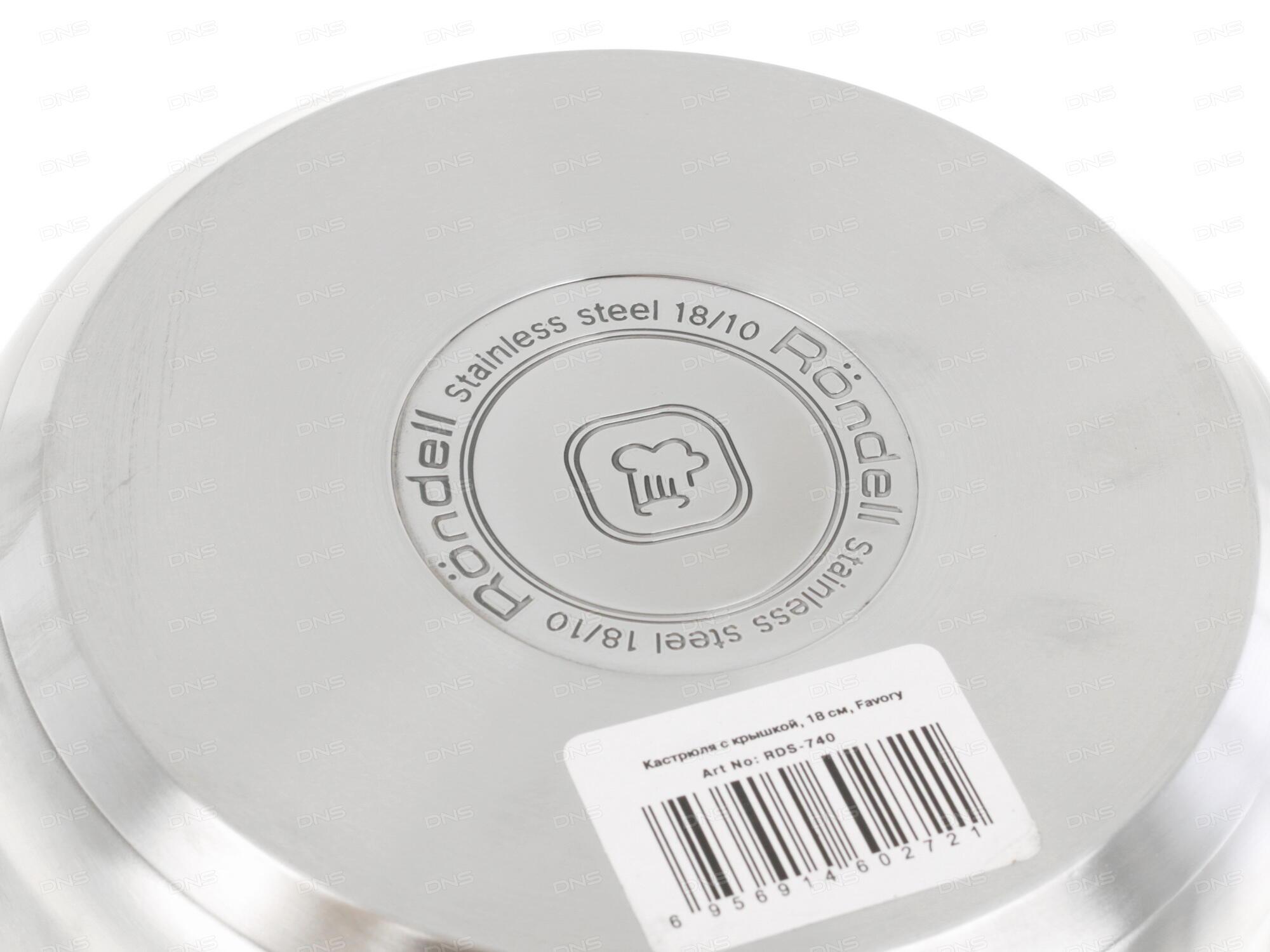 Кастрюля Rondell Favory RDS-740 2.4л 18см стеклянная крышка нержавеющая сталь серебристый