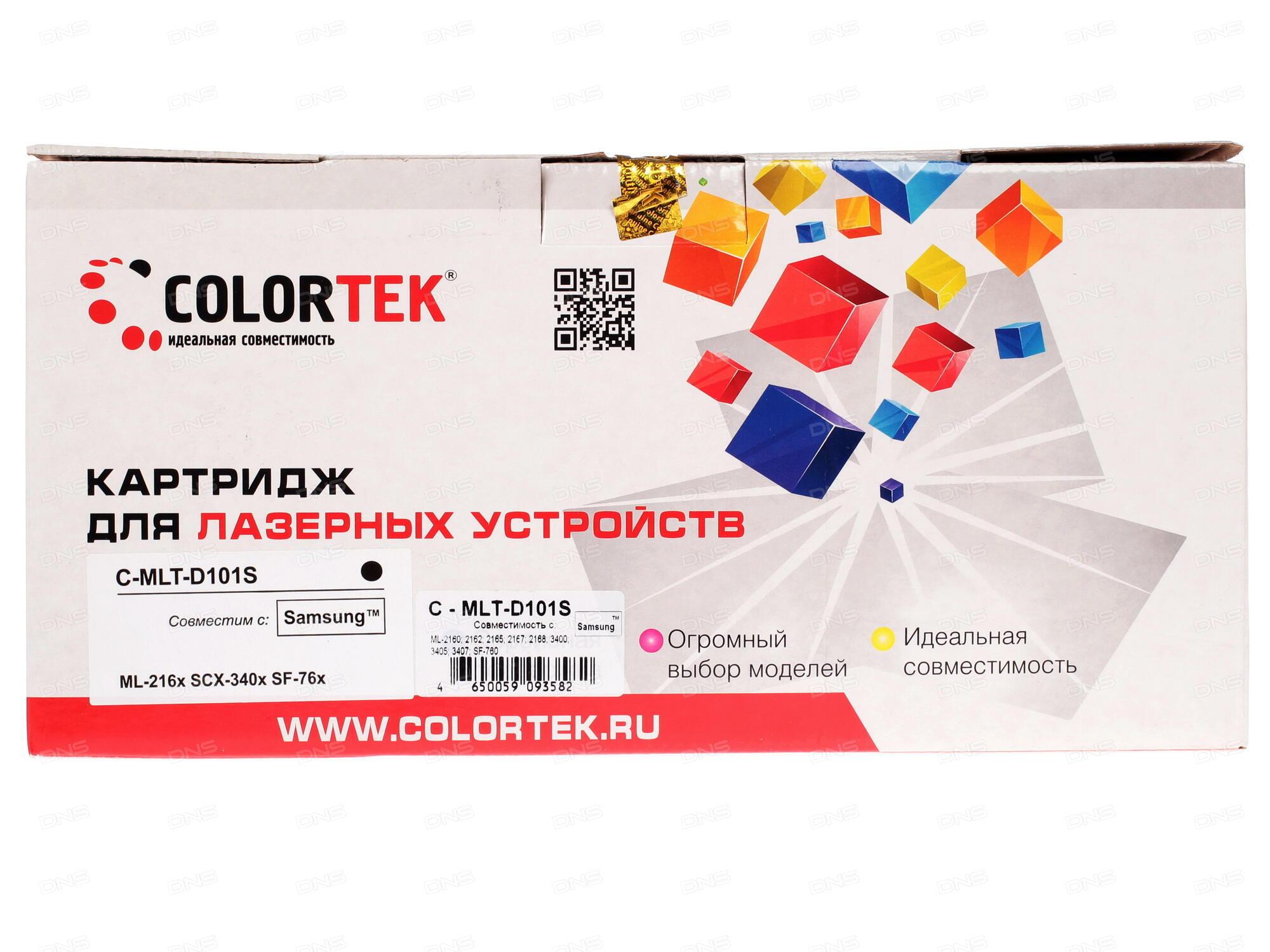 Картридж Colortek для M3320/3370/3820/3870/4020/4070