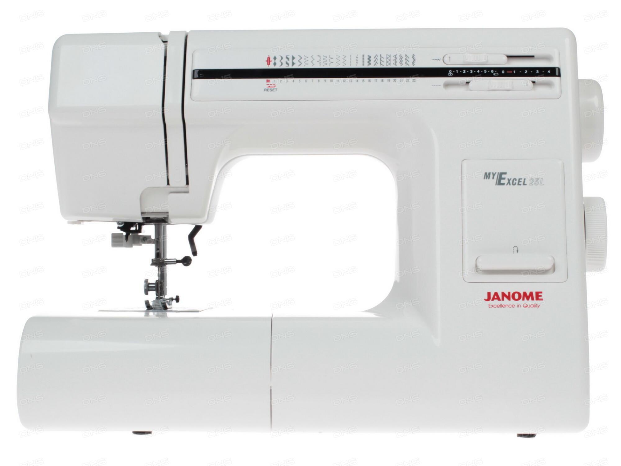 Швейная машина Janome MyExcel 1221  Отзывы покупателей