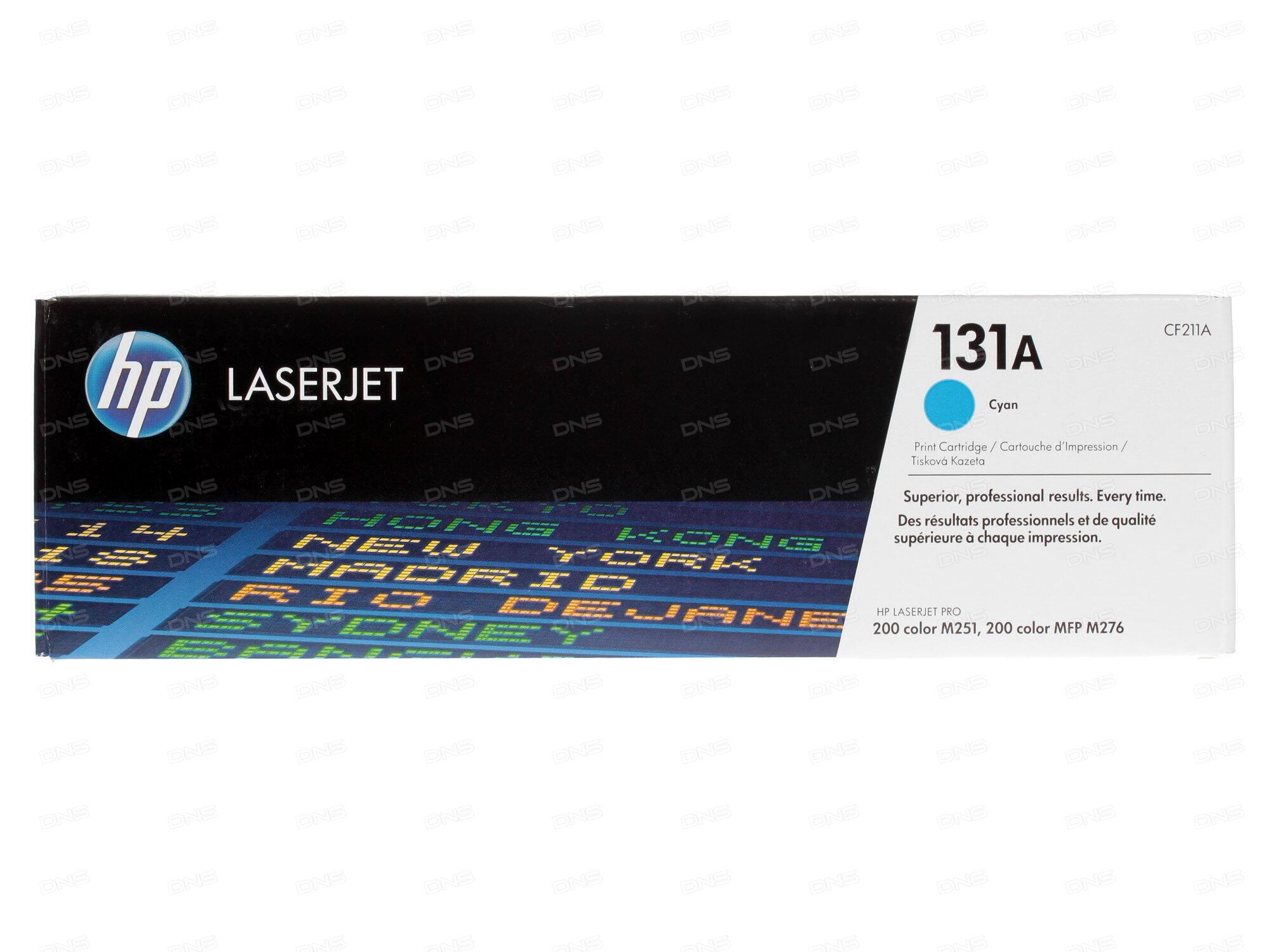Картридж NV Print 45807102 для Oki B412/B432/B512/MB472/MB492/MB562