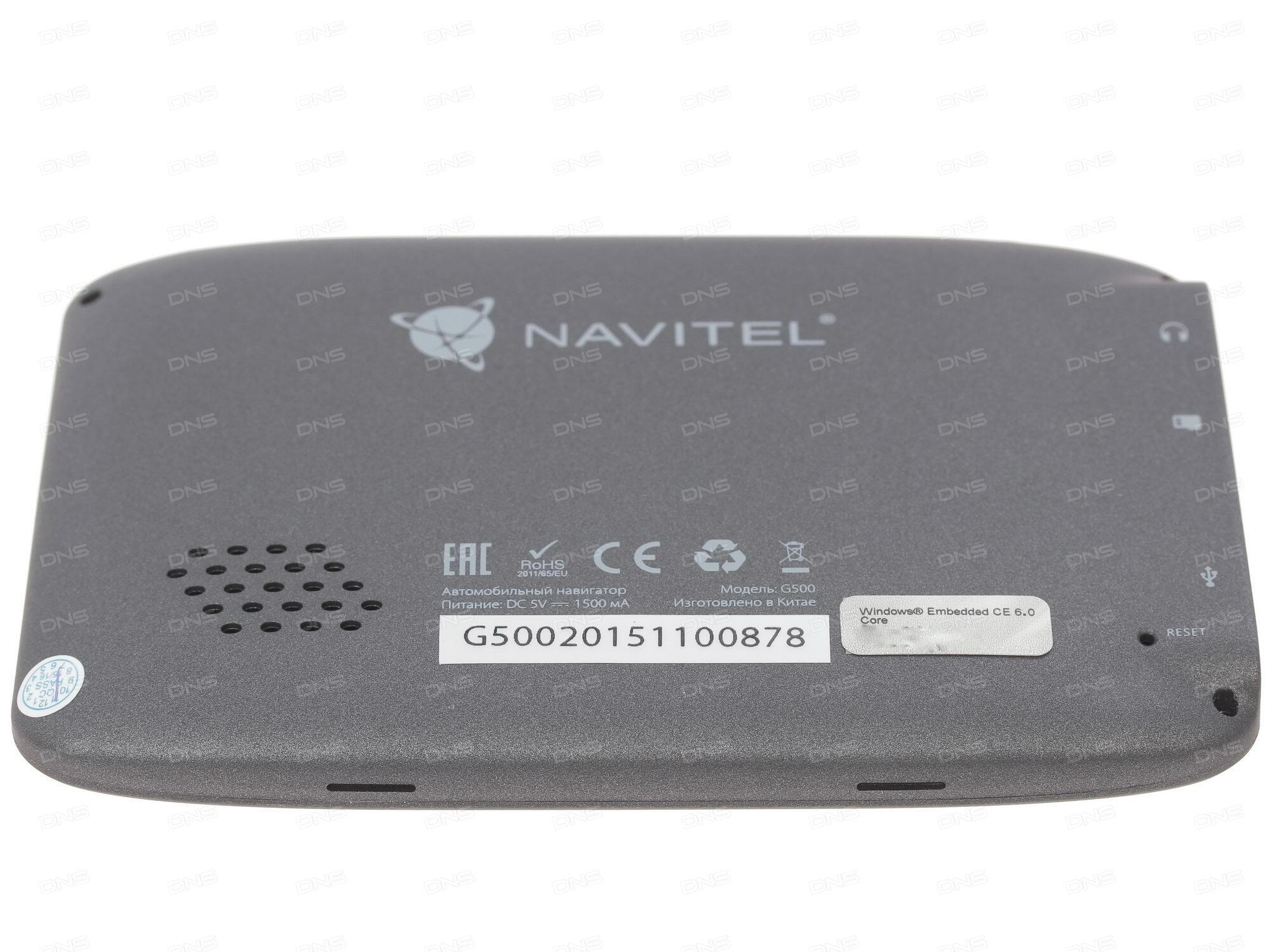 Навигатор Navitel G500 5