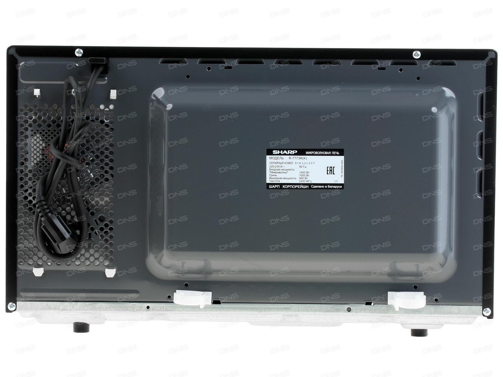 Микроволновая печь Sharp R2772RK 20л 800Вт черный