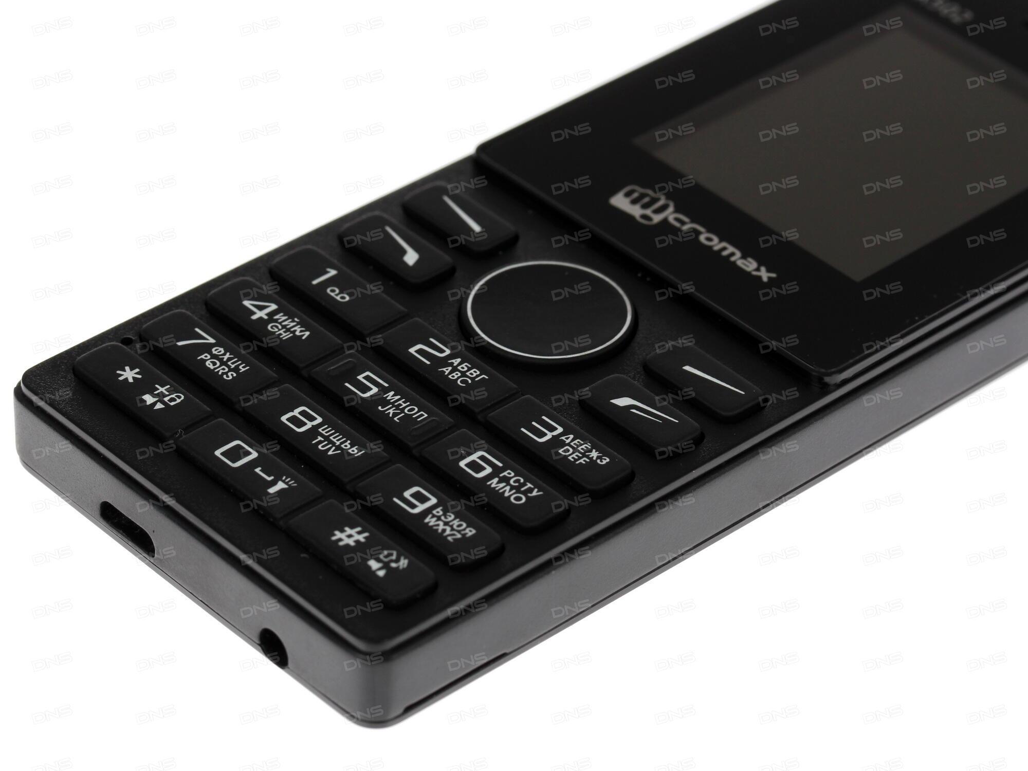 Сотовый телефон Micromax X649 White