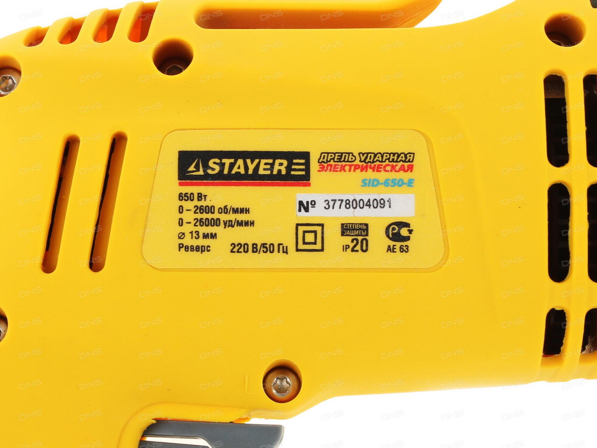 дрель стайер 650