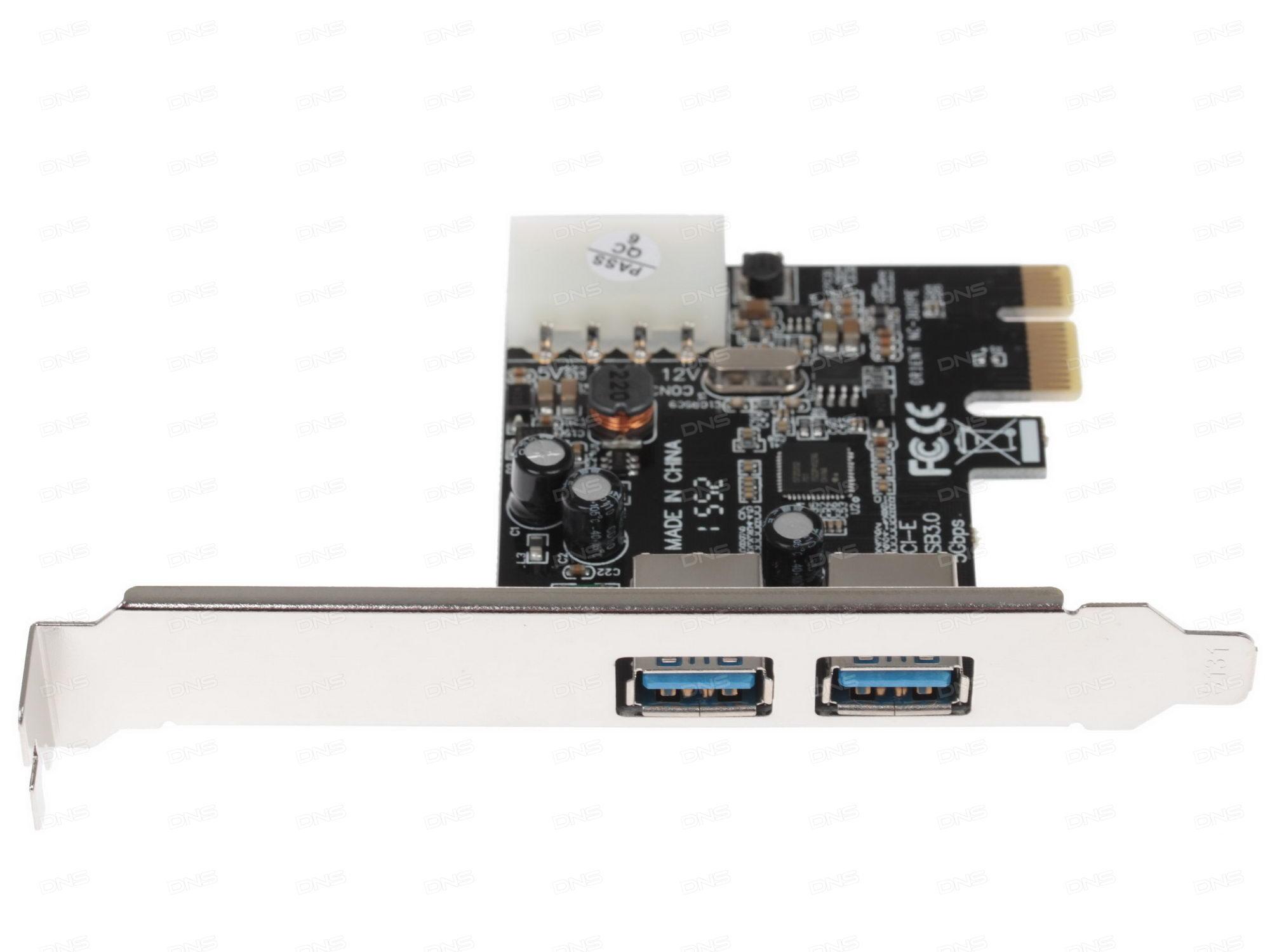 Контроллер Orient 1S-1B\BN конвертер  IDE - SATA/SATA - IDE ret