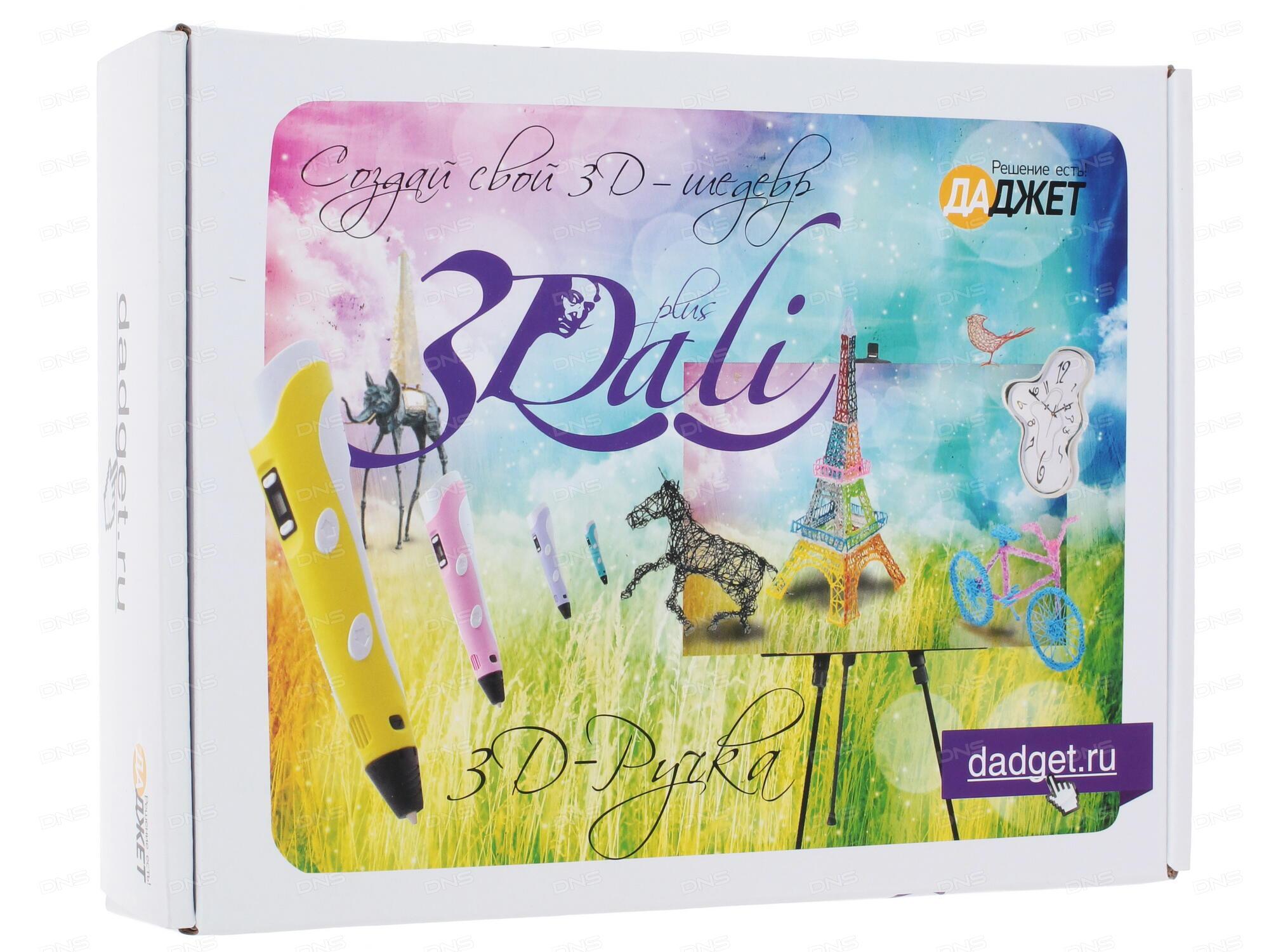 3D ручка Даджет 3Dali Plus Purple Kit FB0021P