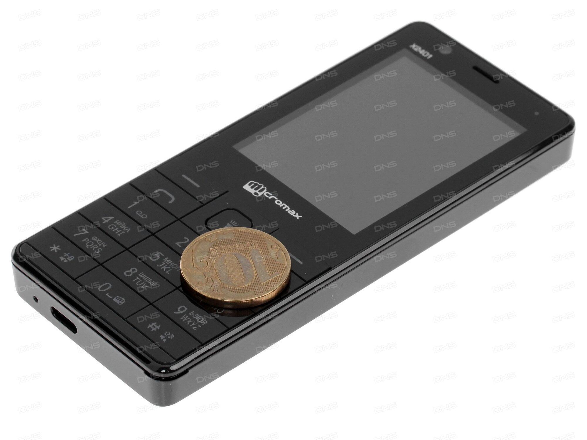 Сотовый телефон Micromax X507