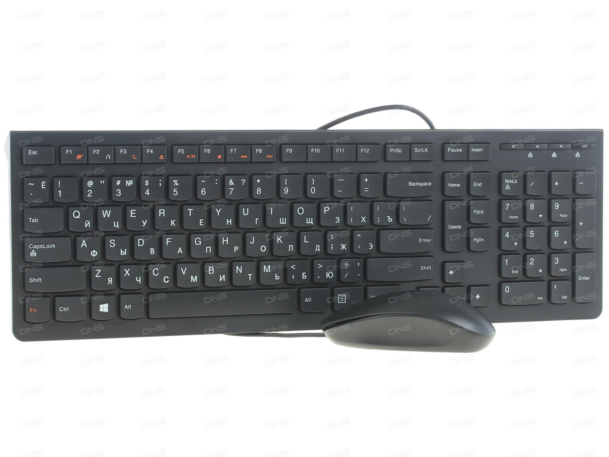 Моноблок Acer Aspire Z24-880 (DQ.B8TER.014) i7-7700T (2.9)/16GB/2TB+16GB SSD/23.8