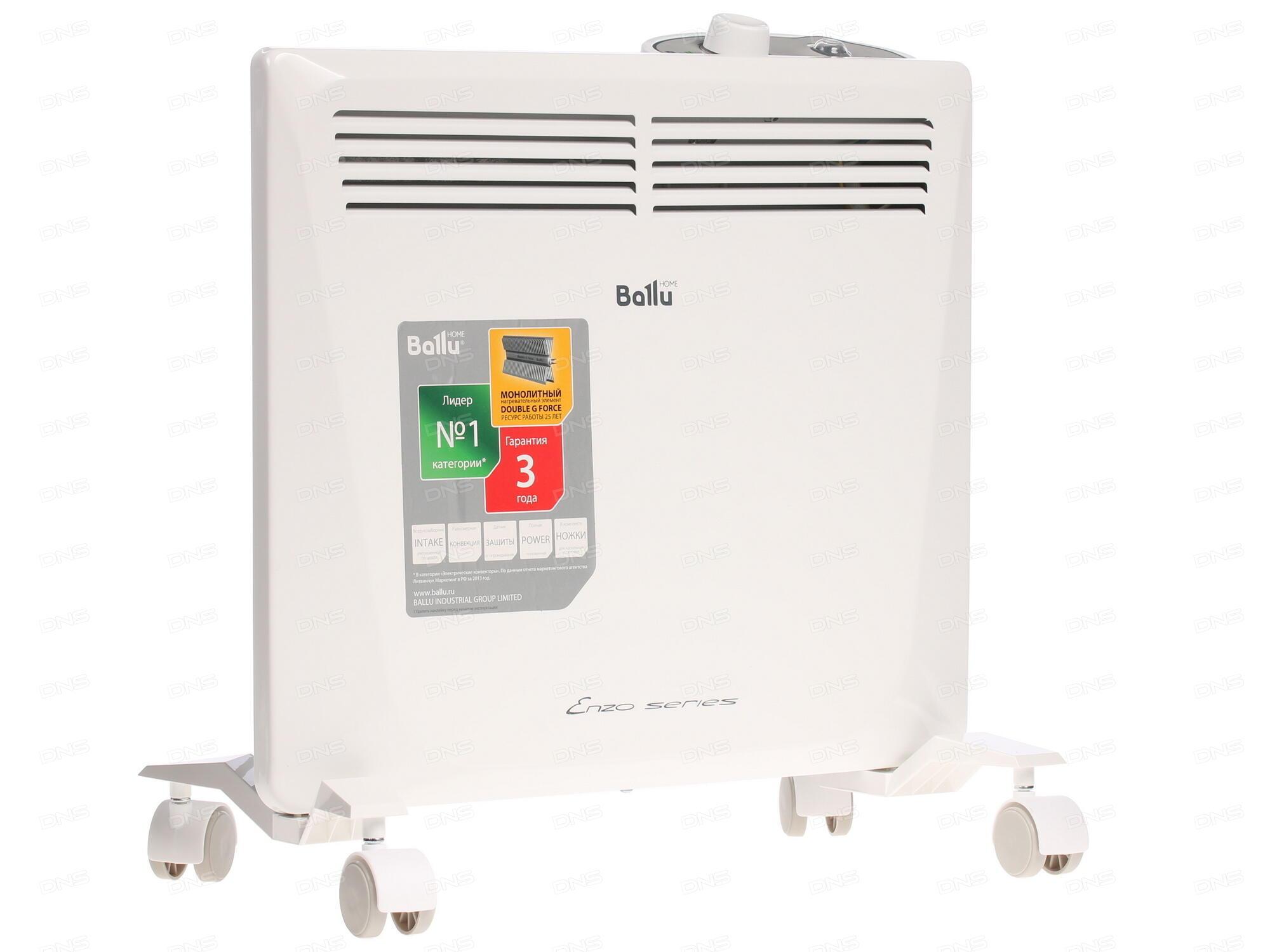 Конвектор Electrolux ECH/AG-2000 EFR 2000 Вт белый