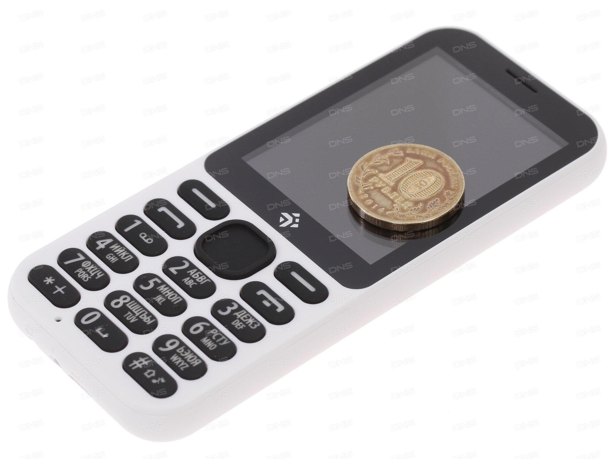 Сотовый телефон Vertex Impress Dune LTE Gold