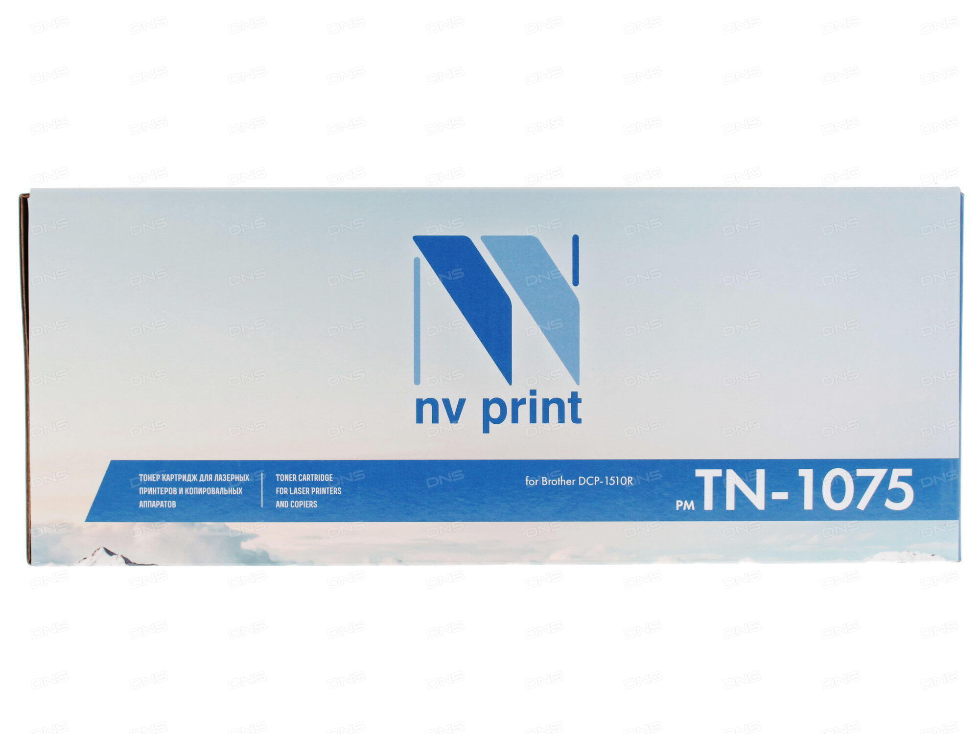 Картридж NV-Print совместимый с HP CE323A для LJ Color CP1525. Пурпурный. 1300 страниц.