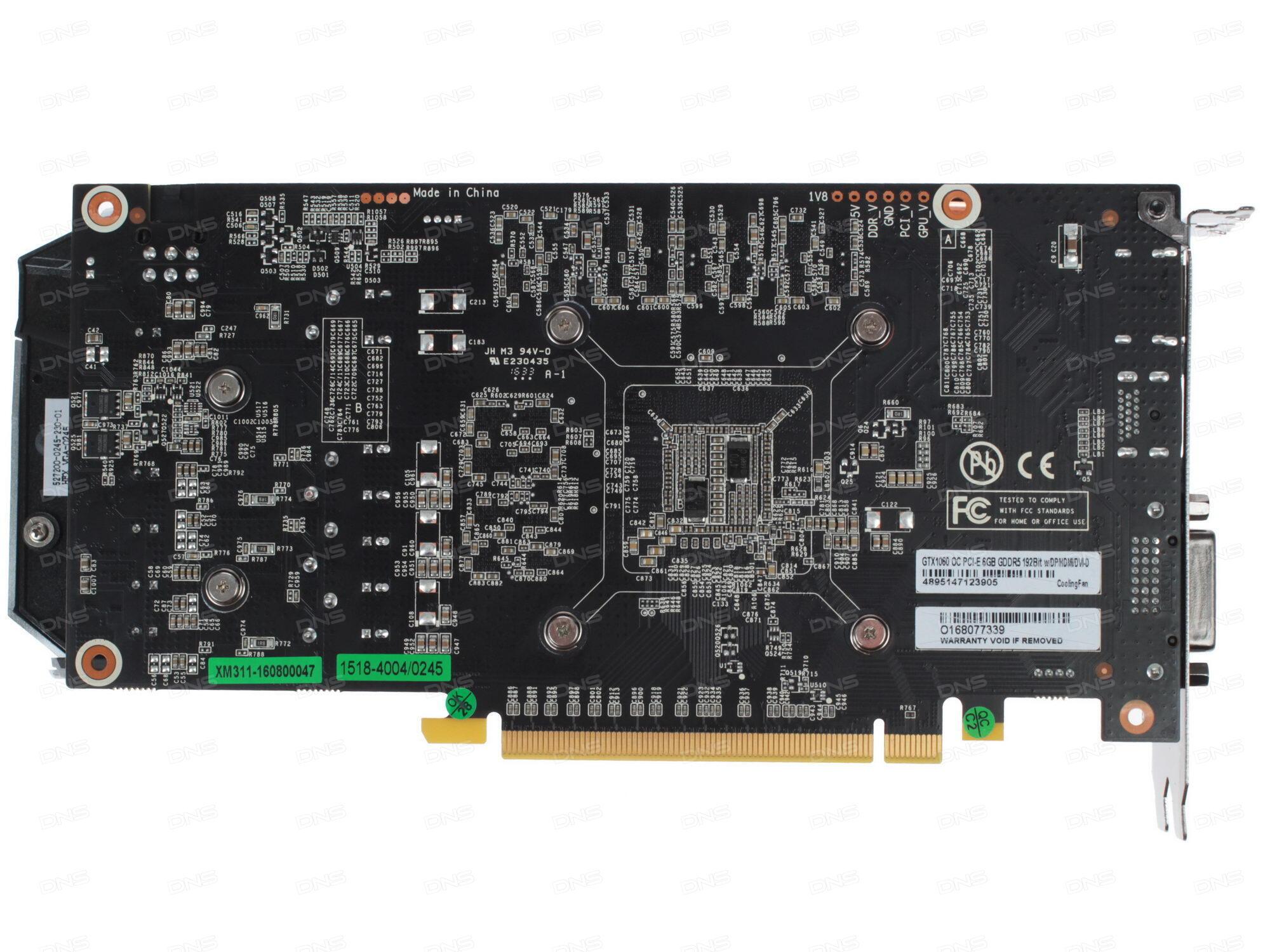 VGA Bios Collection: KFA2 GTX 1060 6 GB   TechPowerUp