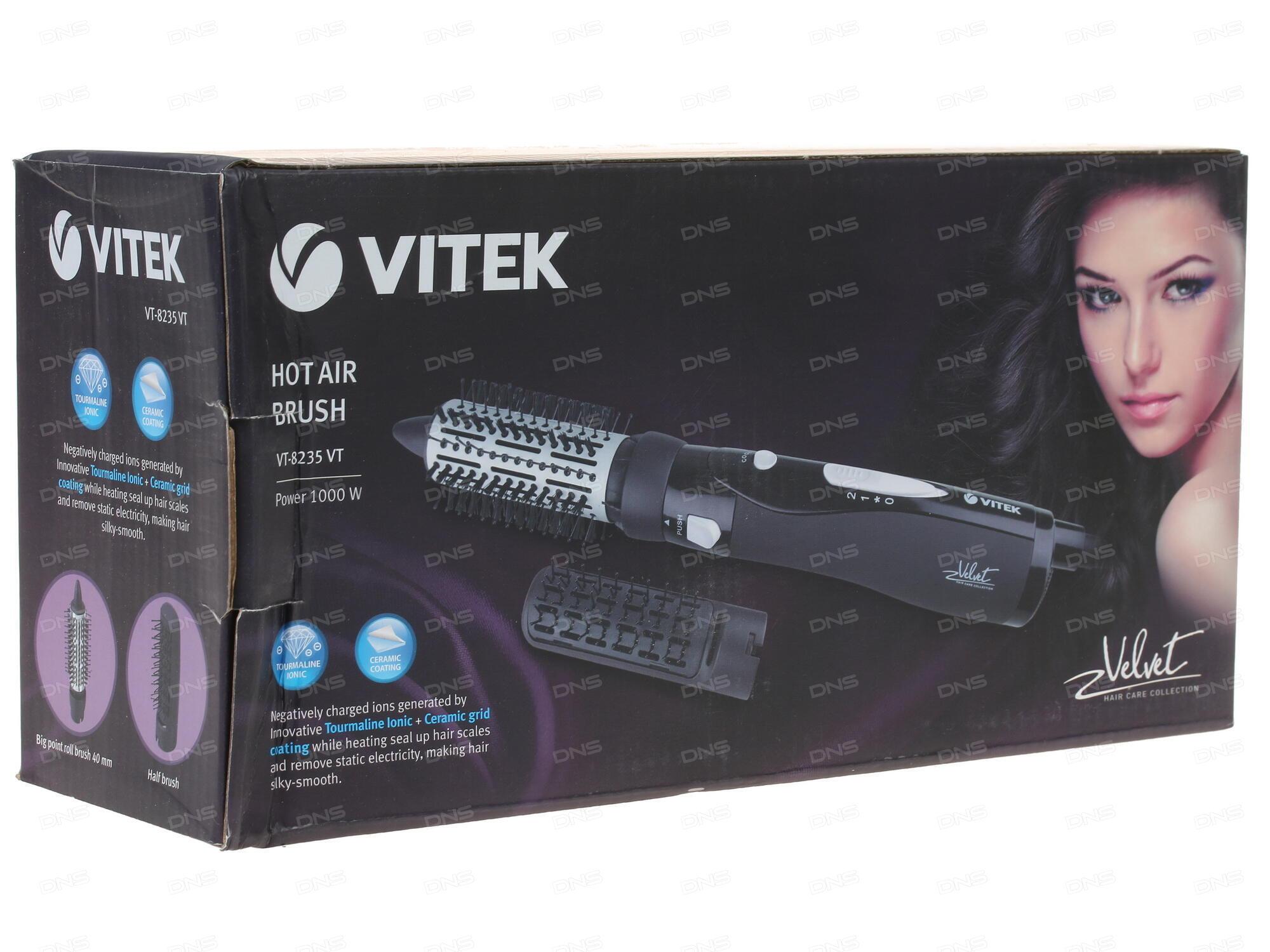Фен-щетка Vitek VT-8235 1000 чёрный