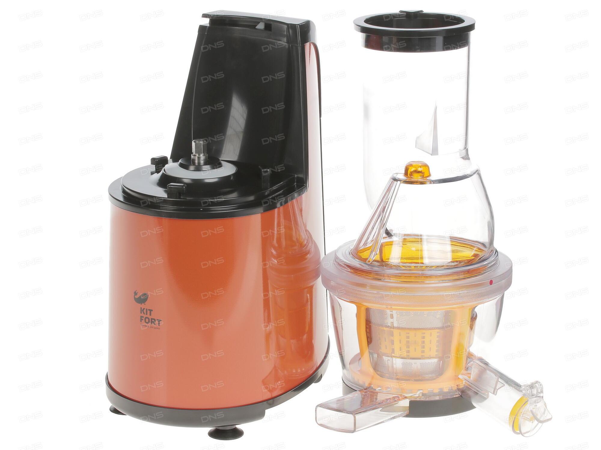 Соковыжималка Kitfort KT-1102-1 Orange