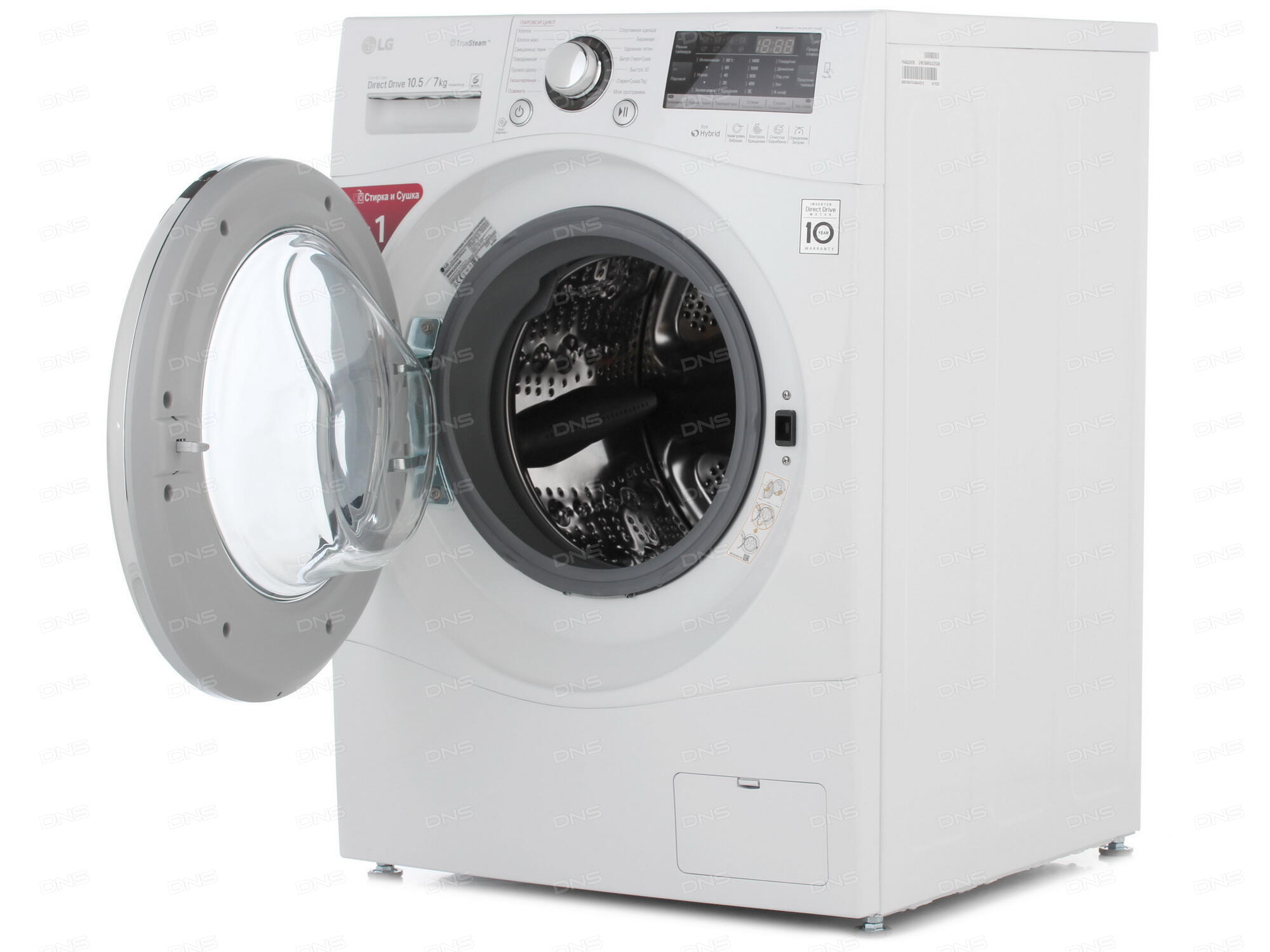 Сервисный центр стиральных машин АЕГ Планерная мастерская стиральных машин Солнечная улица (деревня Софьино)