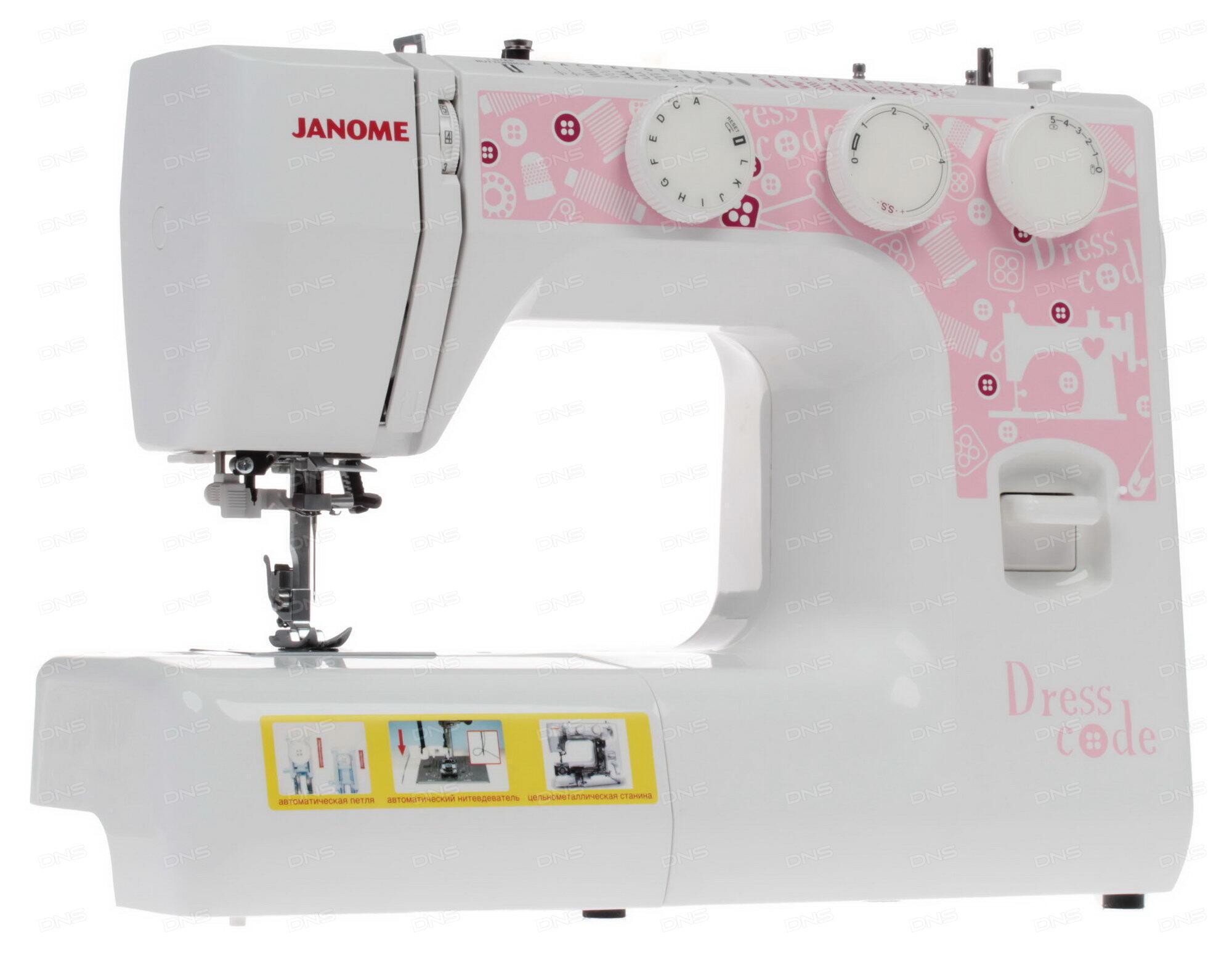 почитать уссурийск швейную машинку купить нужную даты, чтобы