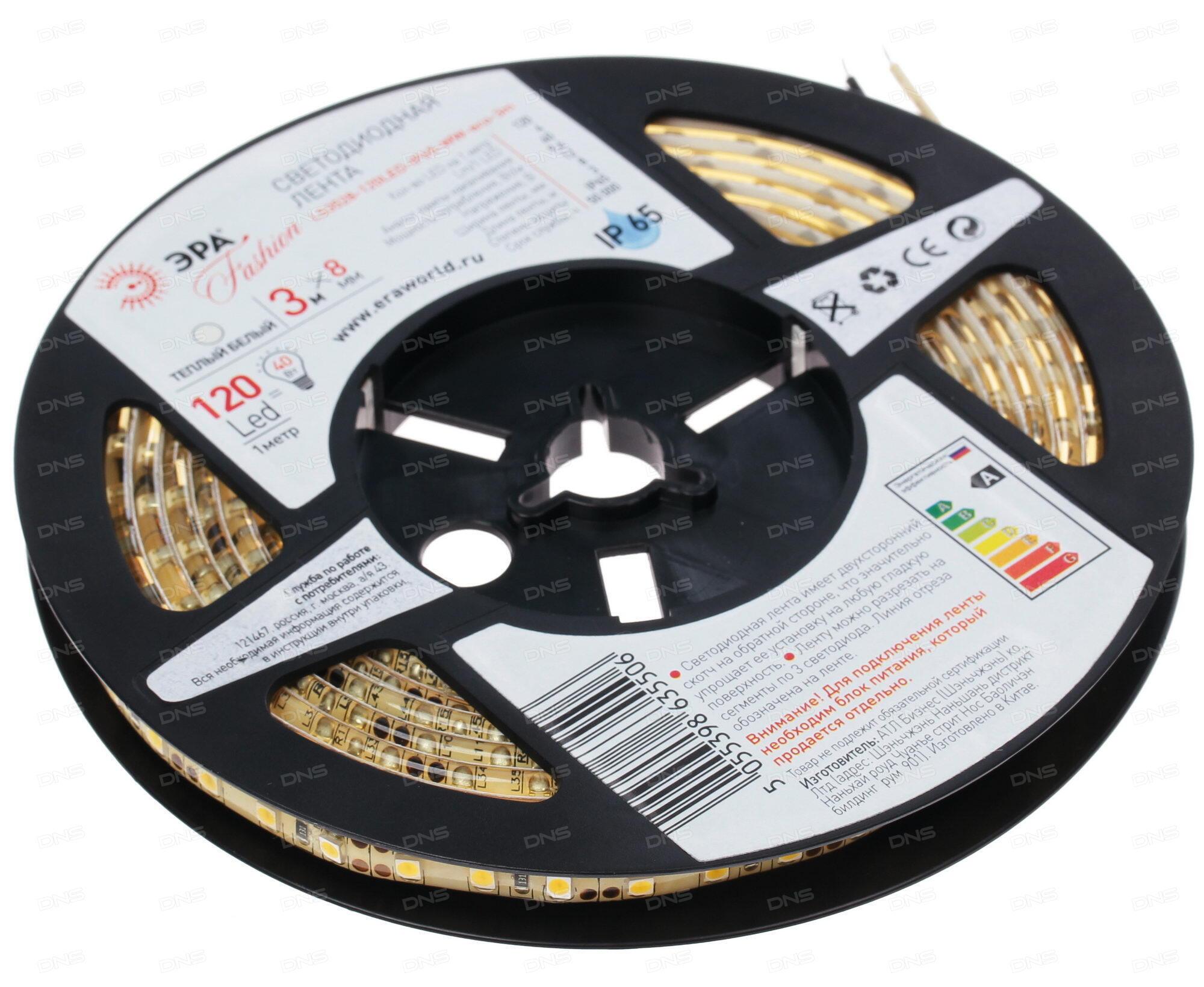 Светодиодная лента Эра LS5050 60LED IP65 5m B 613955