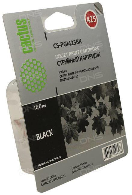 Картридж струйный Cactus CS-C9352C №22XL многоцветный для HP DJ 3920/3940/D1360/D1460/D1470/D1560/D2