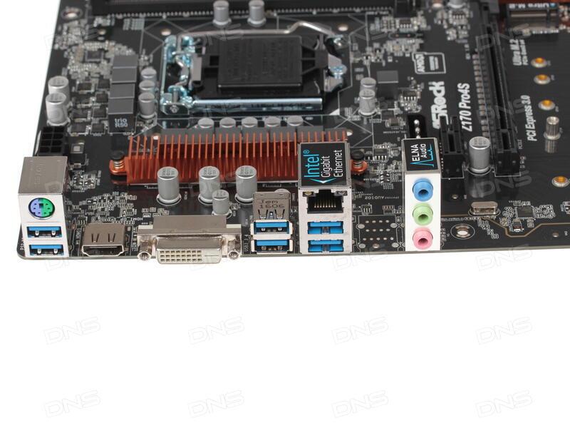 ASRock Z170 Pro4S Intel LAN Driver Download