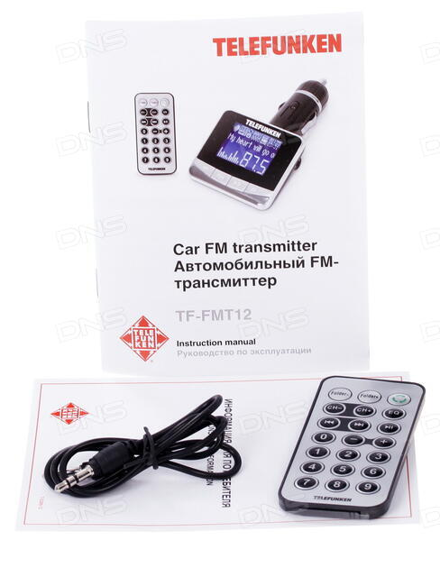 Автомобильный FM-модулятор Telefunken TF-FMT12 - фото 8