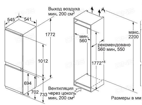 купить холодильник Bosch Kin86vf20r в интернет магазине Dns