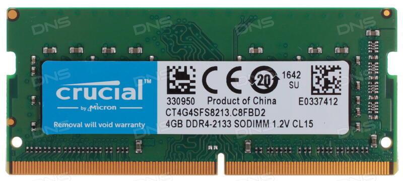 Купить Оперативная память SODIMM Crucial  CT4G4SFS8213  4 ГБ в ... 56063a454d2