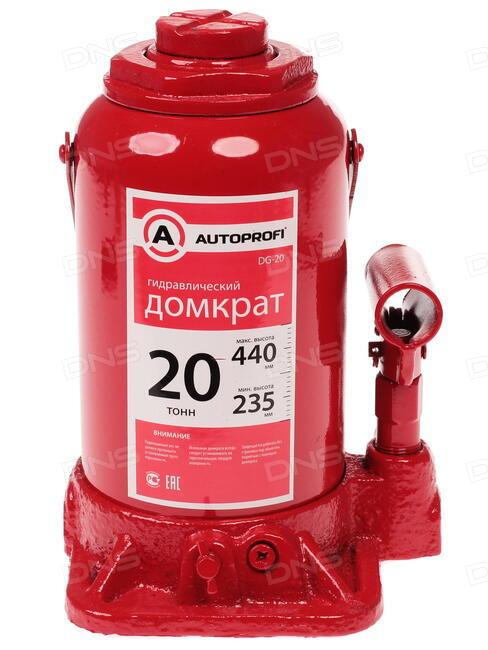 Домкраты Autoprofi Домкрат гидравлический AUTOPROFI DG-20 - фото 4